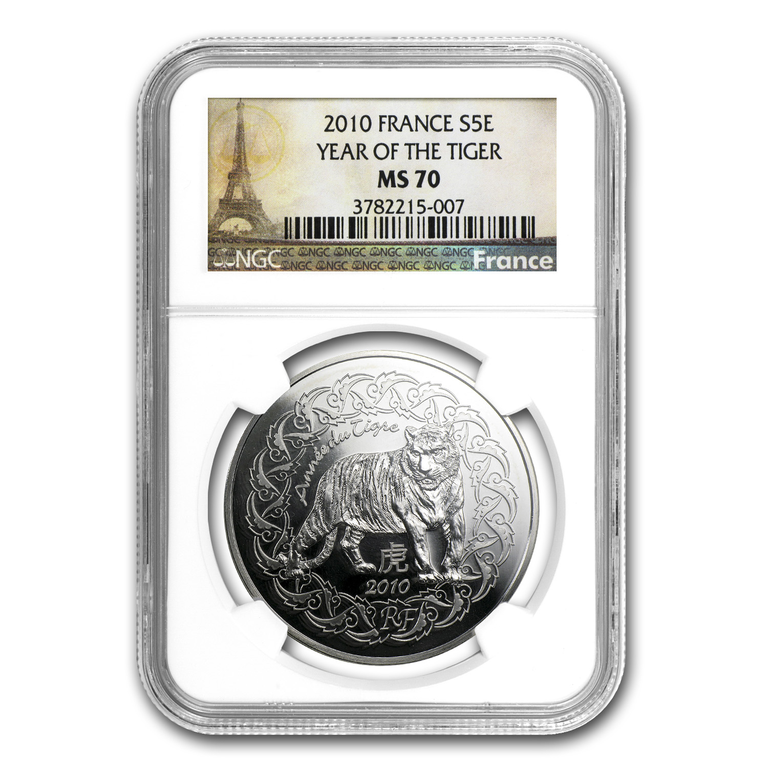2010 France Silver €5 Year of the Tiger MS-70 NGC (Lunar Series)