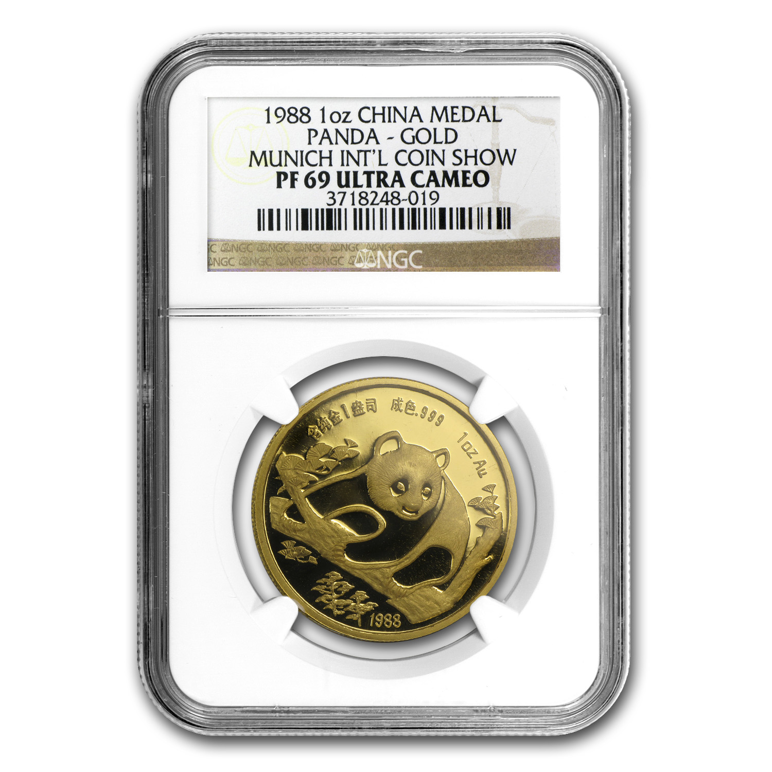 1988 1 oz Gold Chinese Panda PF-69 NGC (Munich Coin Fair Medal)