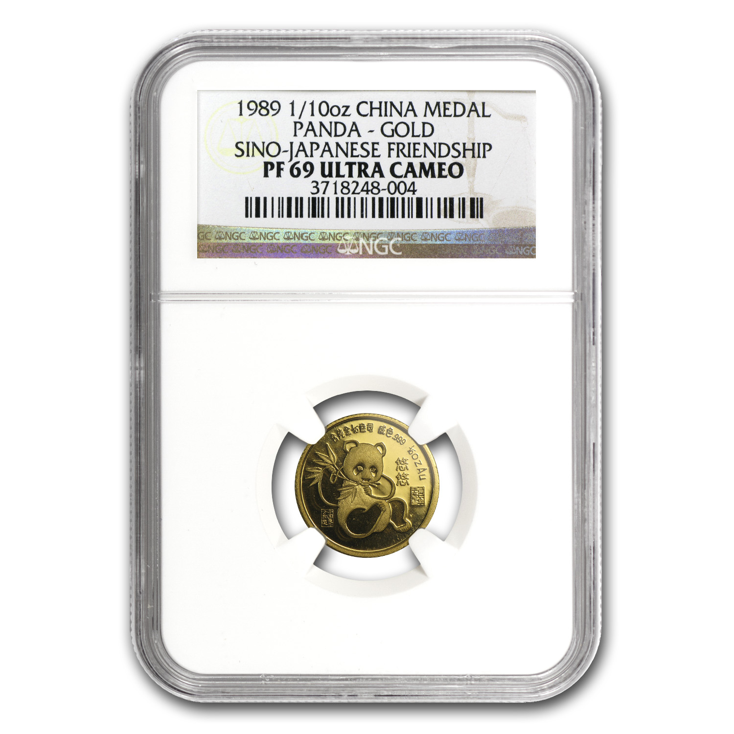 1989 Sino-Japanese Friendship 1/10 oz Gold Medal - PF-69 UCAM NGC