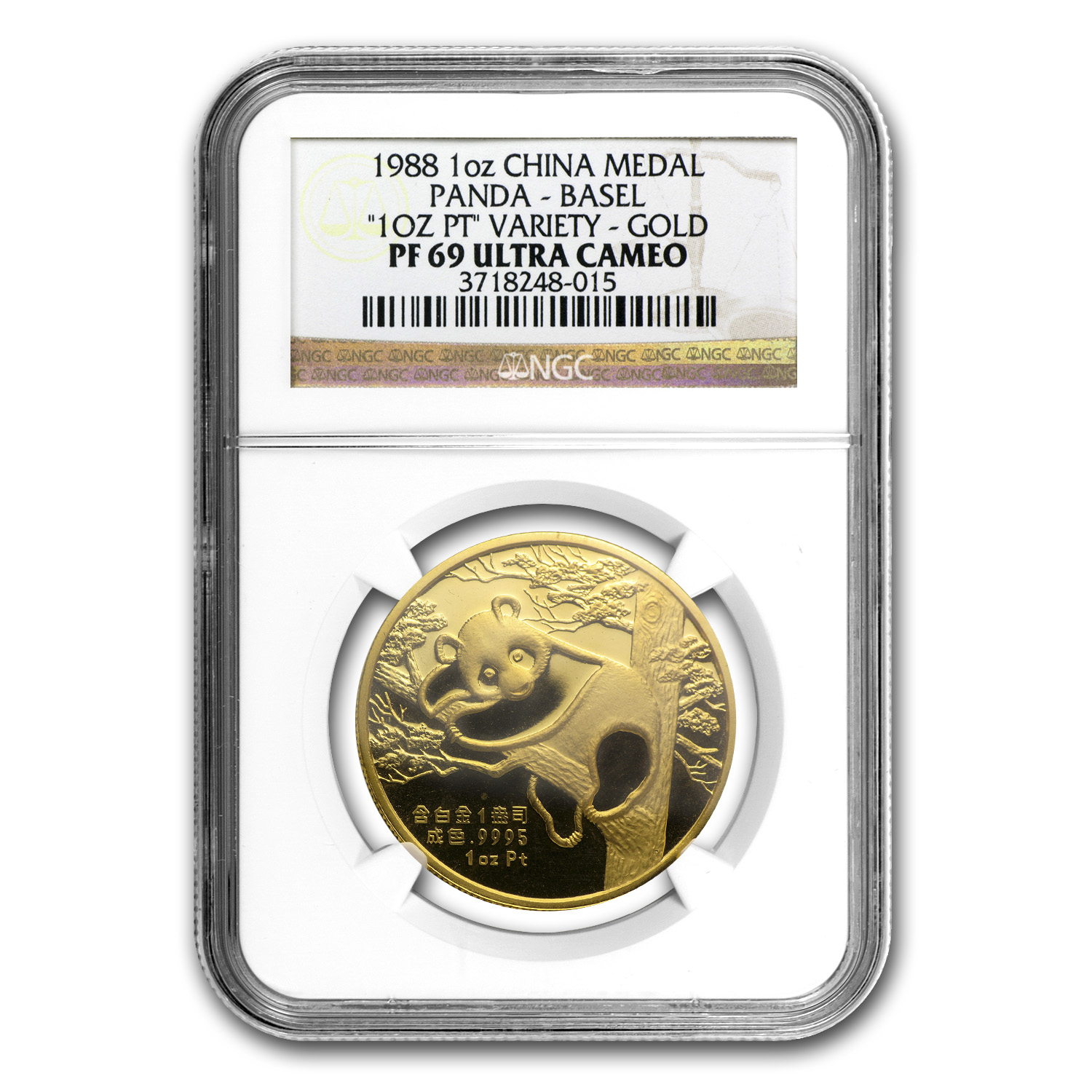 1988 China 1 oz Gold Panda PF-69 NGC (Basel, Pt Variety)
