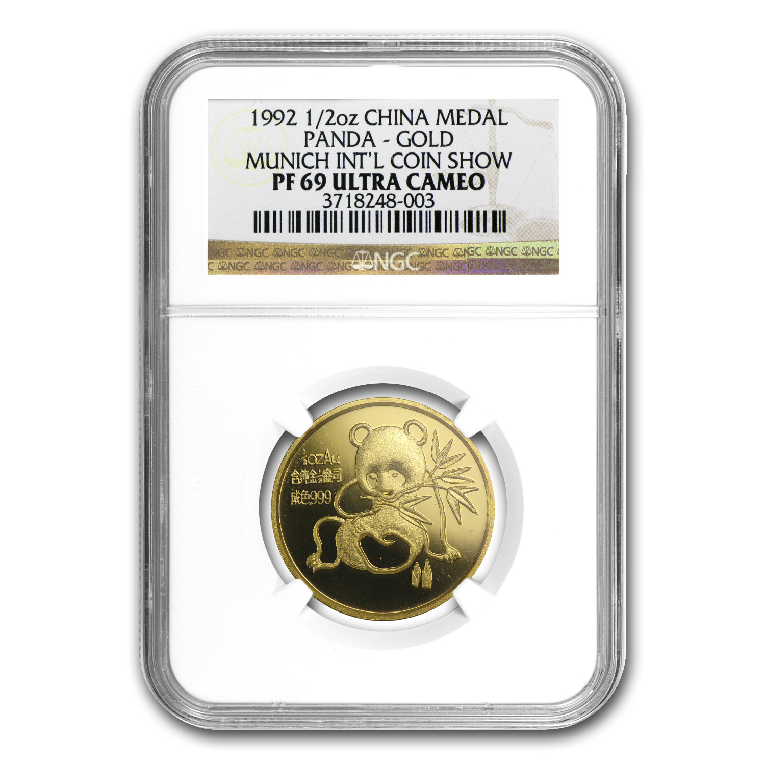 1992 China 1/2 oz Gold Panda PF-69 NGC (Munich Coin Fair Medal)