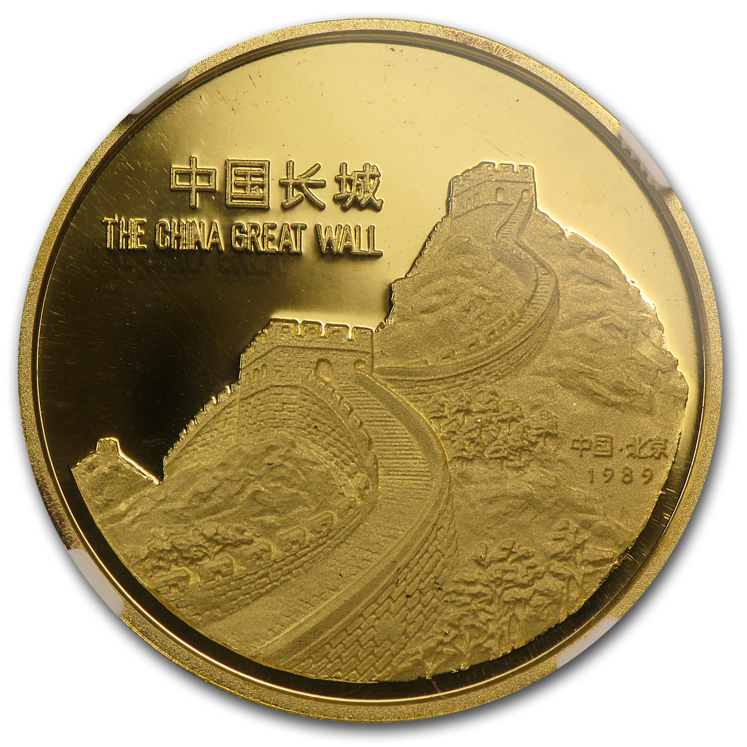 1989-Y China 1/2 oz Gold Panda PF-69 NGC (Hong Kong Expo)