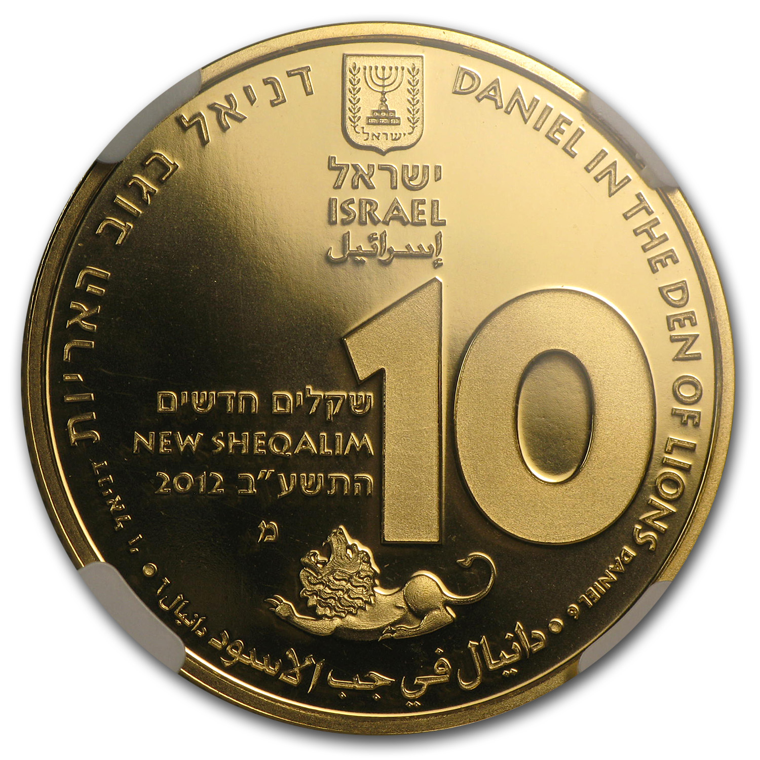 2012 Israel 1/2 oz Proof Gold Daniel & Lion's Den PF-69 NGC
