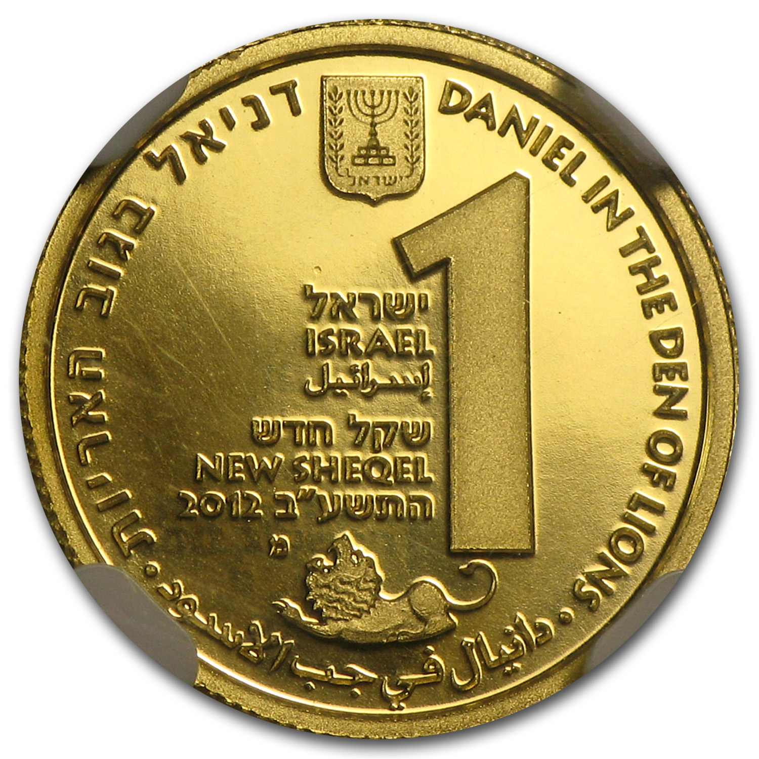 2012 Israel 1/25 oz Proof Gold Daniel in the Lion's Den PF-69 NGC