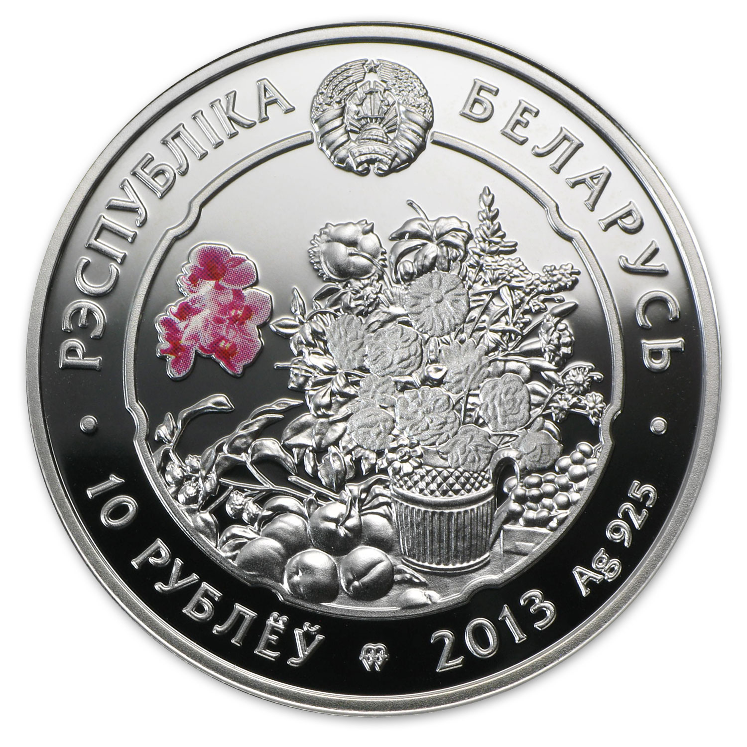 Belarus 2013 Silver Proof Under the Charm of Flowers - Rose