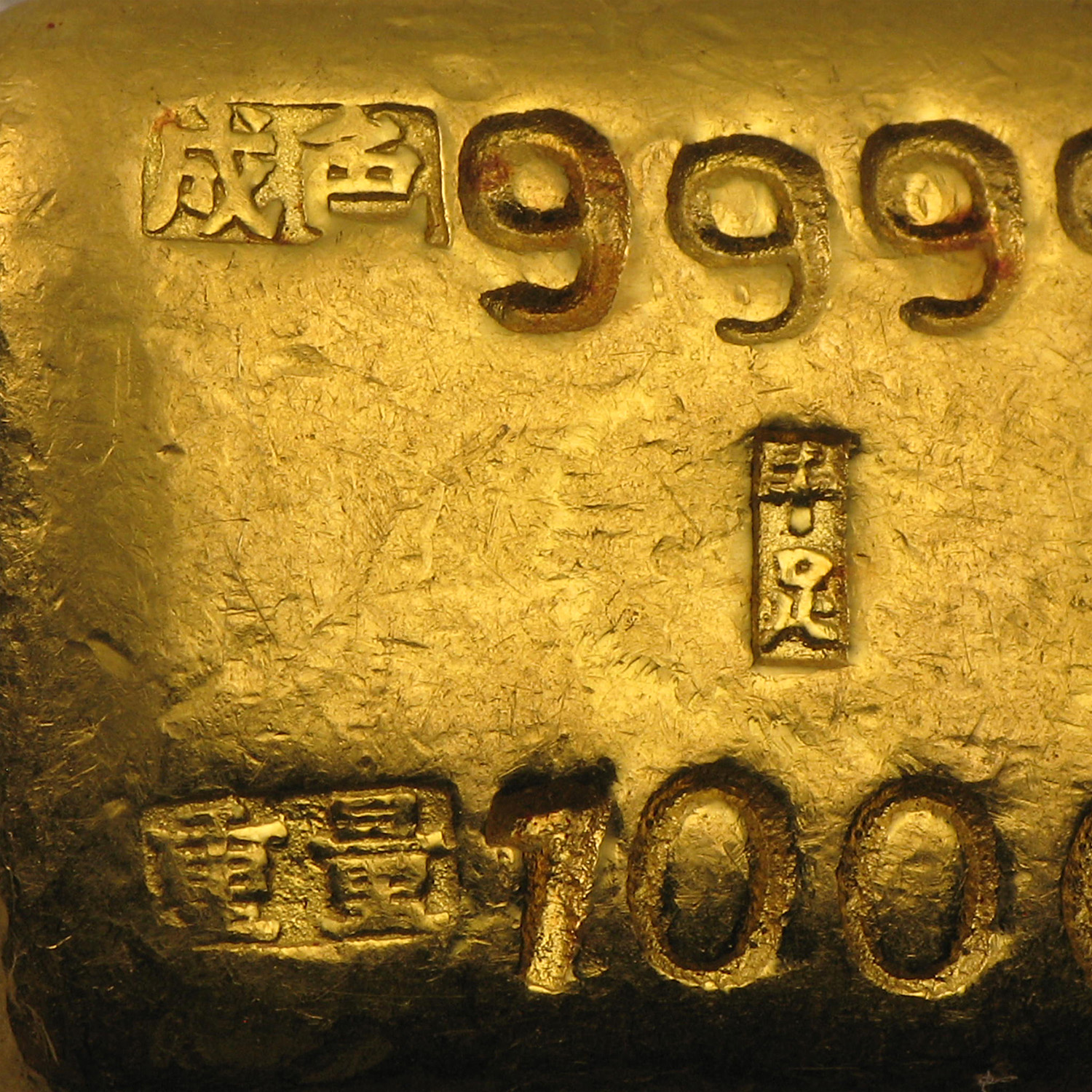 1 Tael Gold Bars - Chinese Biscuit (1.206 oz)