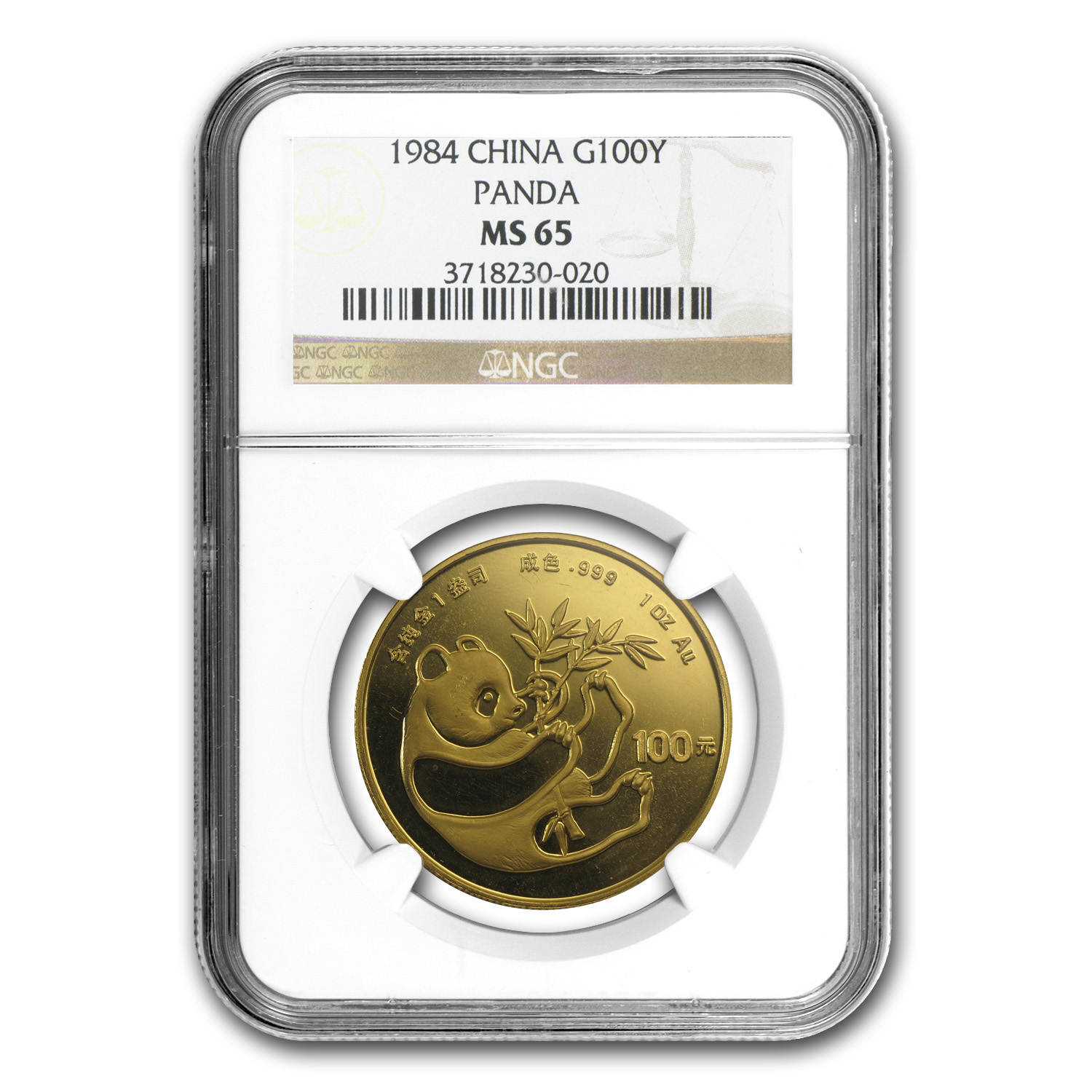 1984 China 1 oz Gold Panda MS-65 NGC