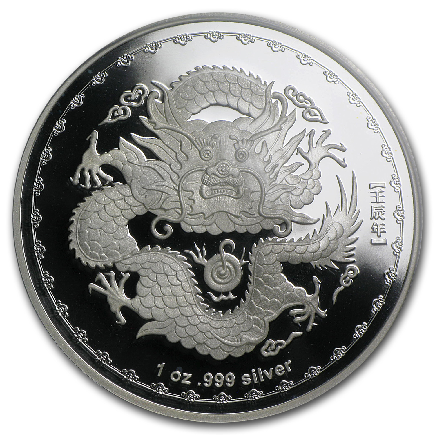 2012 Australia 1 oz Silver Year of the Dragon PR-69 PCGS