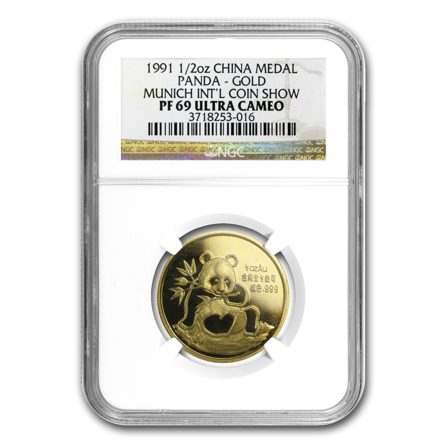 1991 China 1/2 oz Gold Panda PF-69 NGC (Munich Coin Fair Medal)