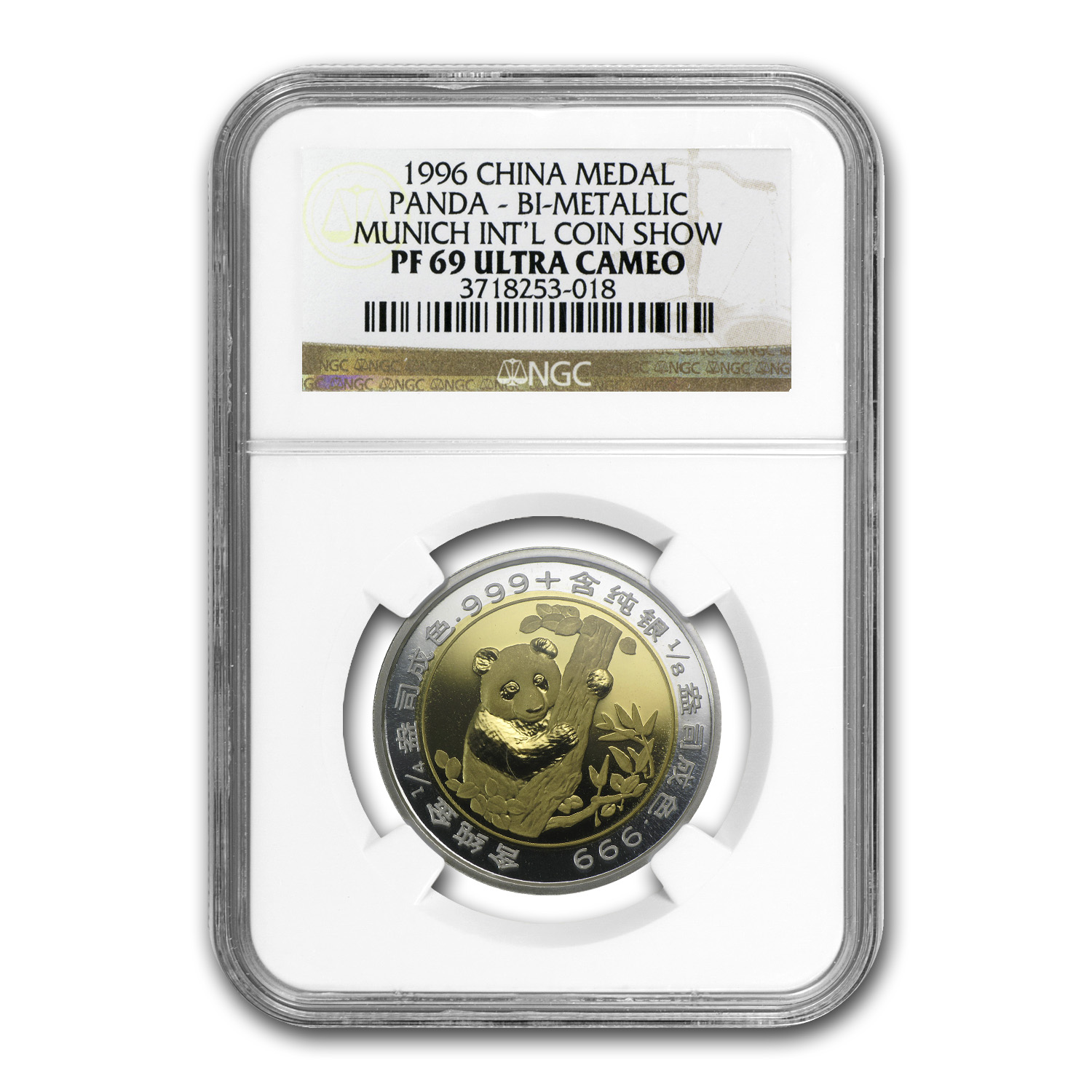 1996 1/4 oz Gold Chinese Panda Munich Coin Fair Medal NGC PF-69