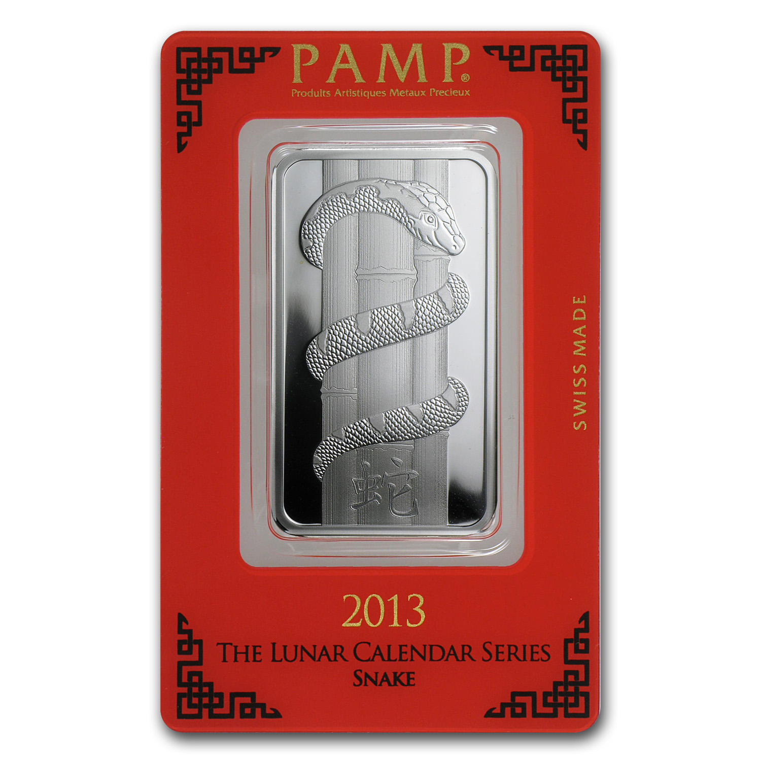 1 oz Silver Bar - PAMP Suisse (Year of the Snake)