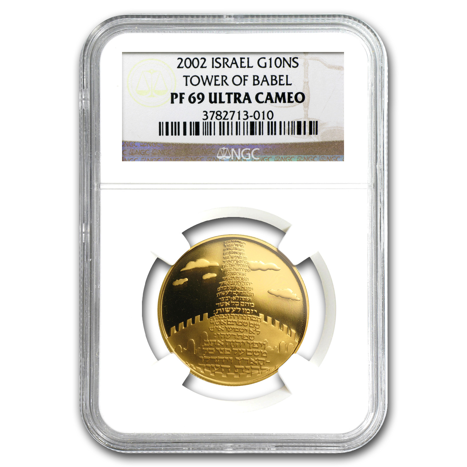 2002 Israel Tower of Babel 1/2 oz Gold PF-69 UCAM NGC