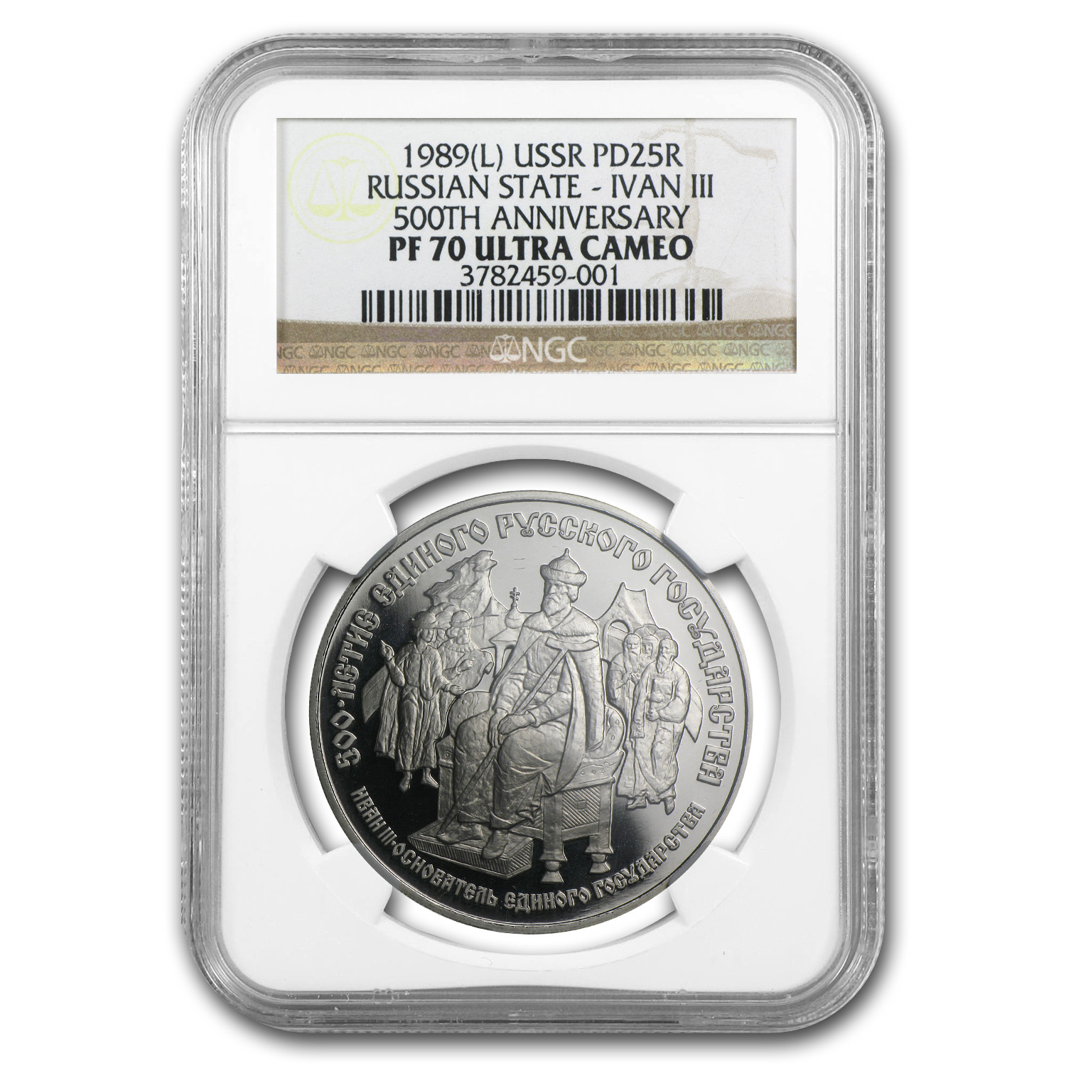 1989 1 oz Russian Palladium PF-70 NGC (500th Anniversary)