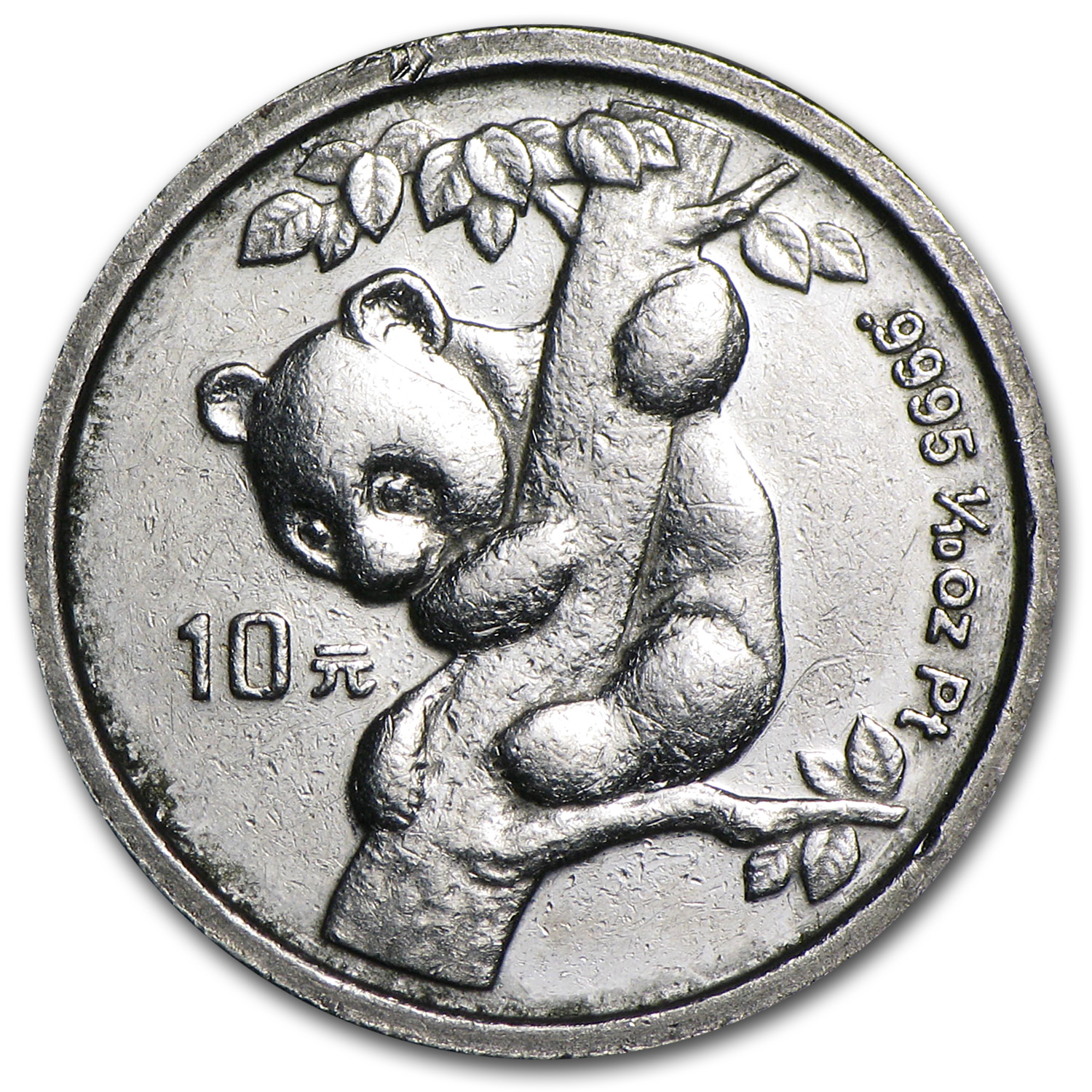 1996 China 1/10 oz Platinum Panda (Abrasions)