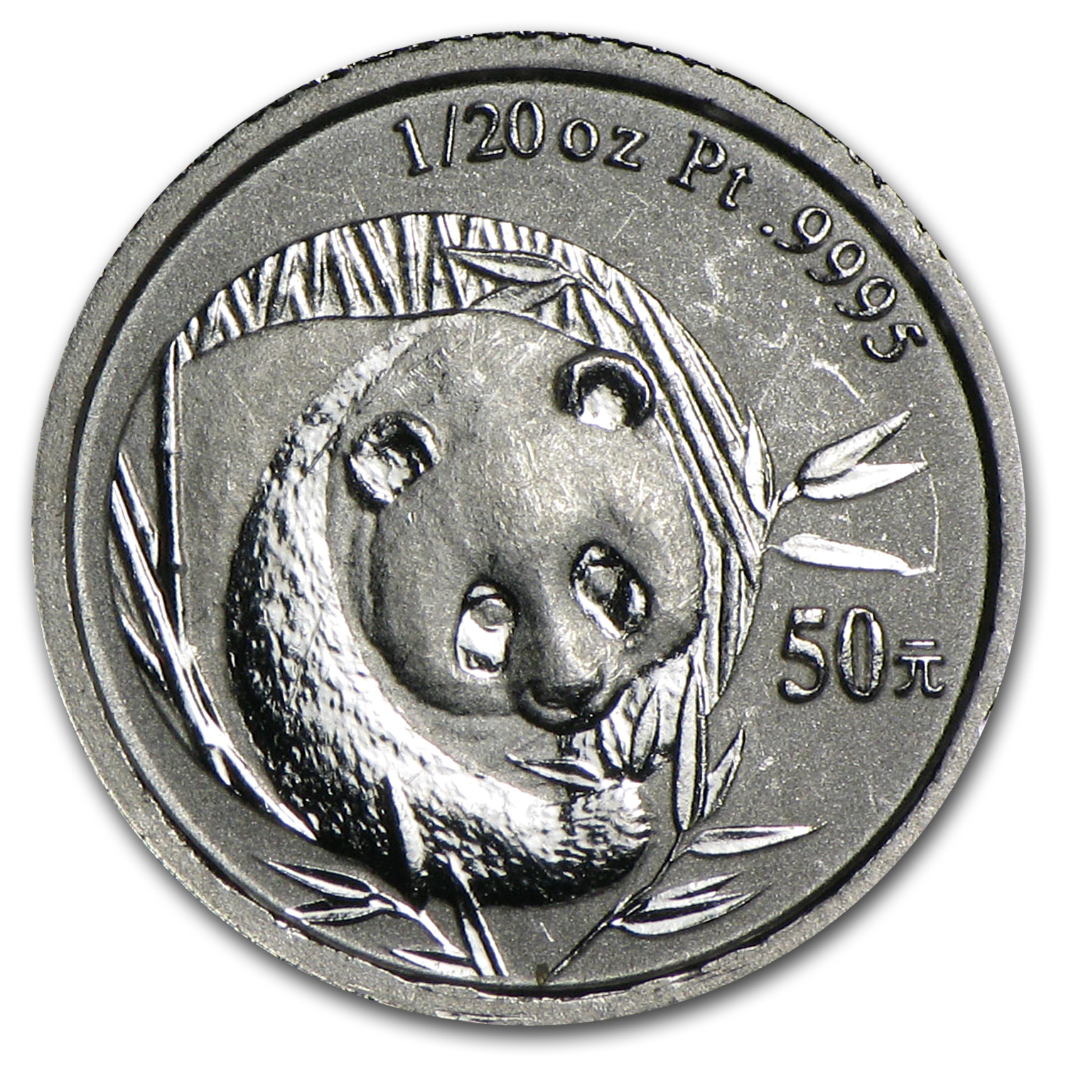2003 China 1/20 oz Platinum Panda (Abrasions)