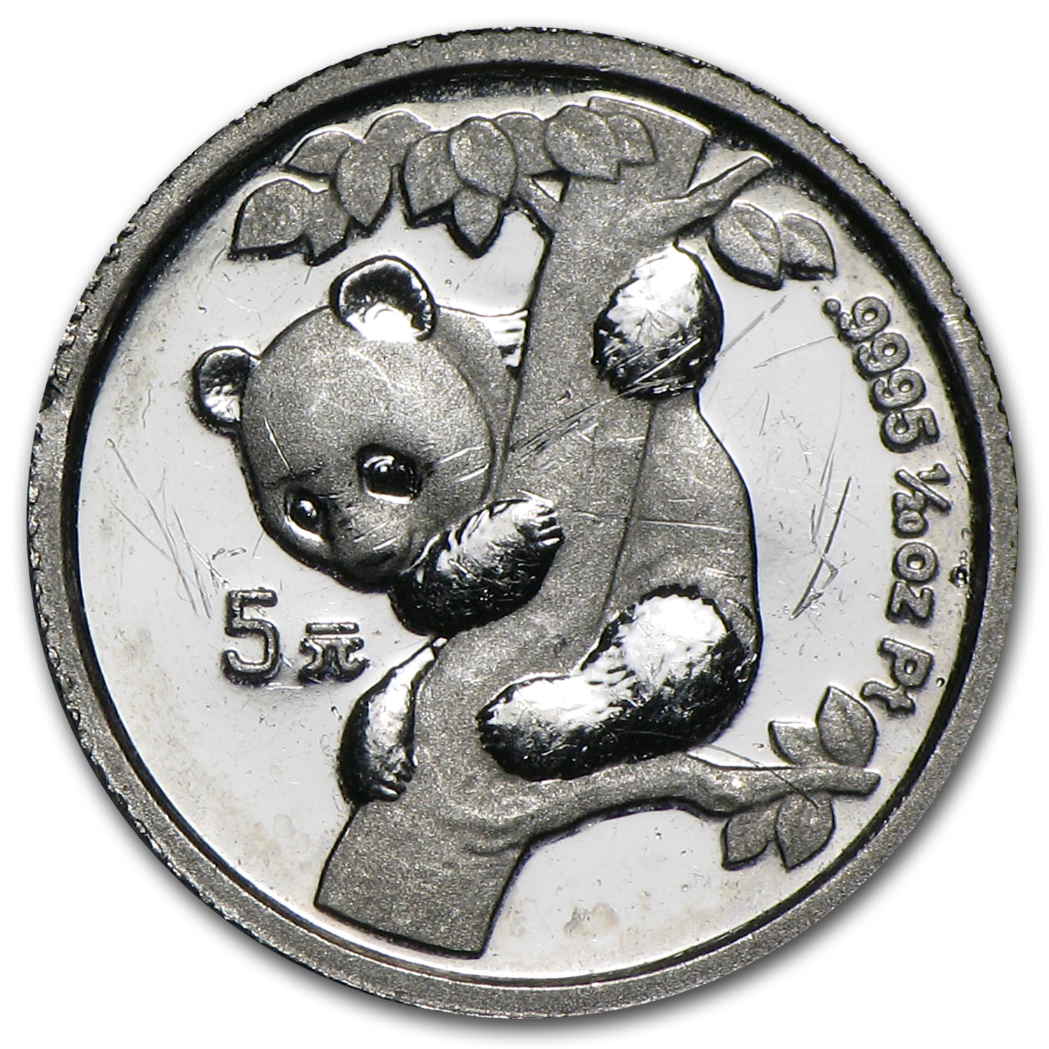 1996 China 1/20 oz Platinum Panda (Abrasions)