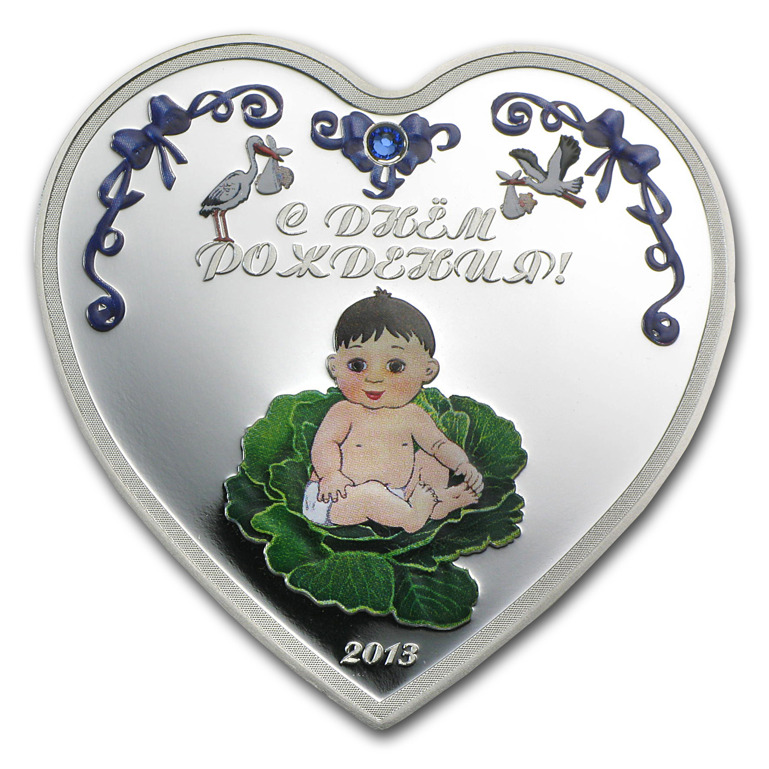 2013 Cook Islands Proof Silver $2 Birthday Heart Boy