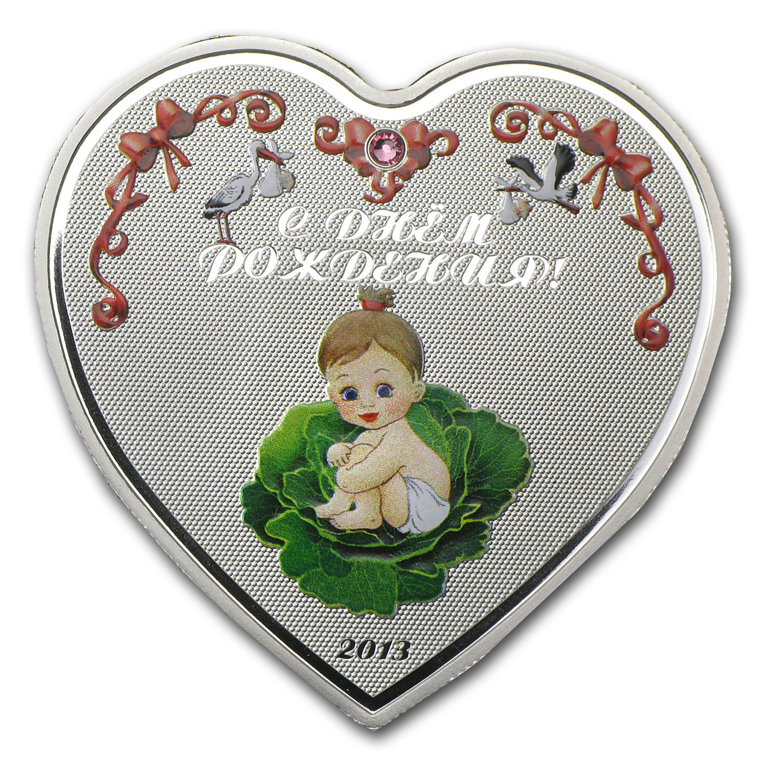 Cook Islands 2013 Proof Silver $2 Birthday Heart - Girl