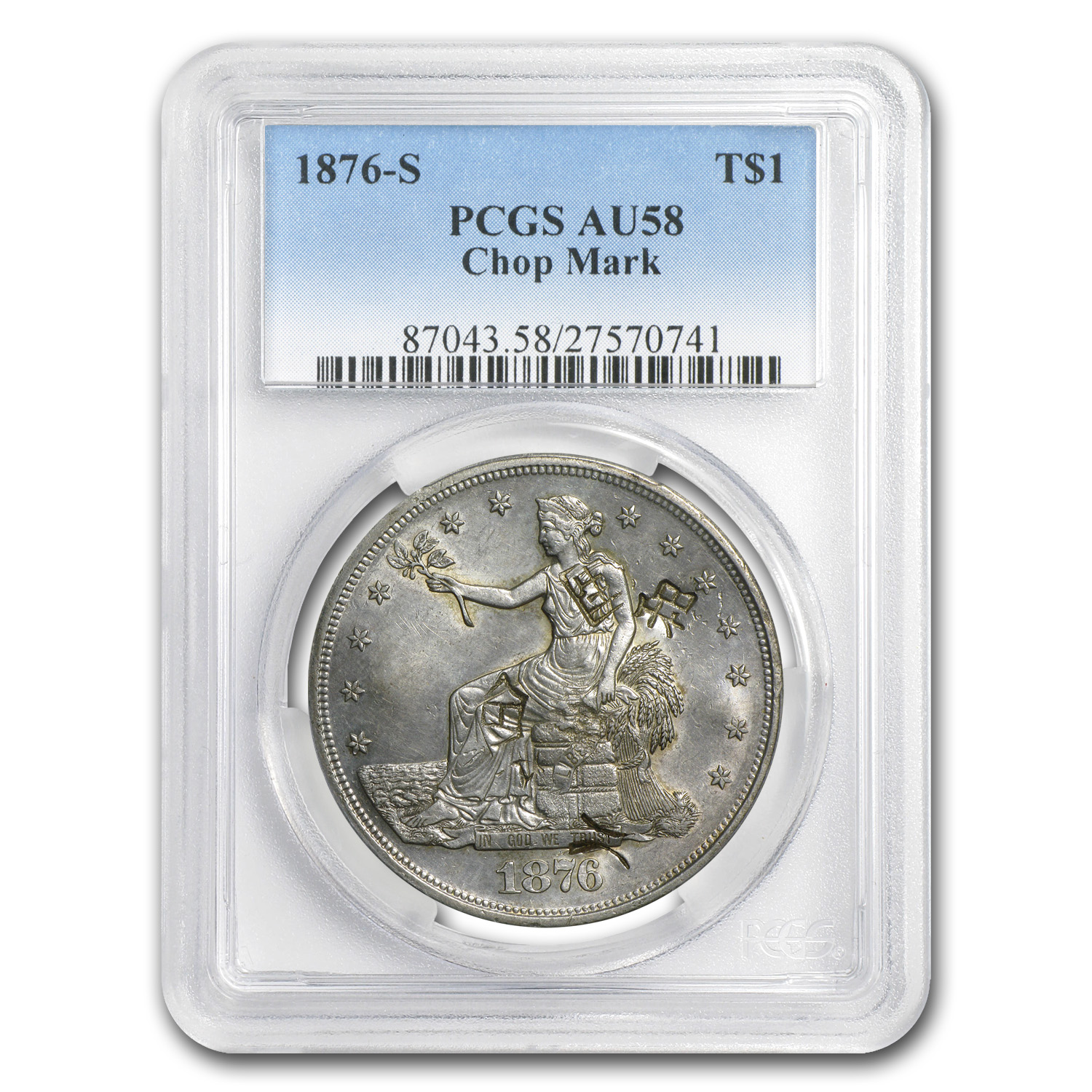 1876-S Trade Dollar AU-58 PCGS (Chopmark)