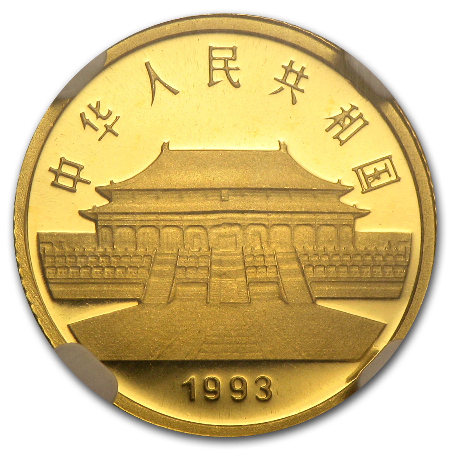 China 1993 10 Yuan 1/10 oz Gold Peacock NGC MS-68