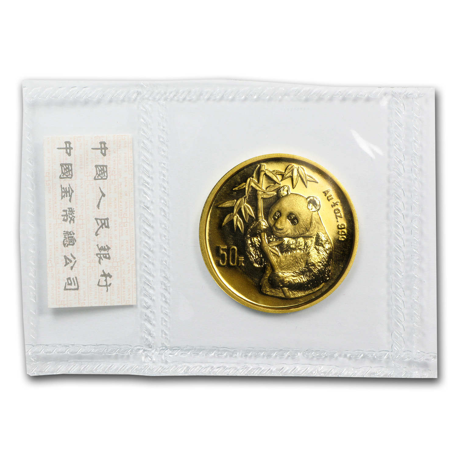 1995 China 1/2 oz Gold Panda Large Date BU (Sealed)