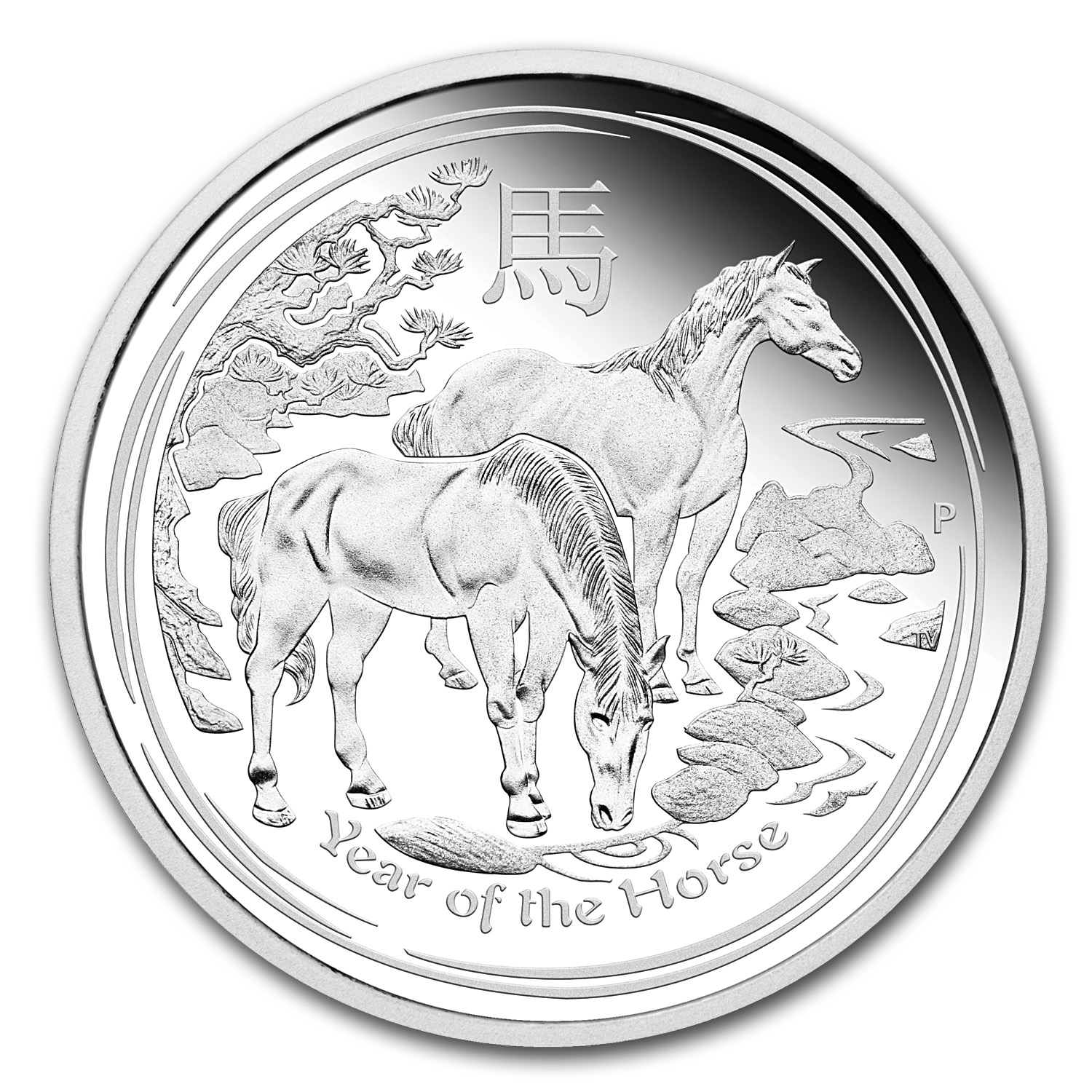 2014 1 oz Silver Australian Year of the Horse Proof