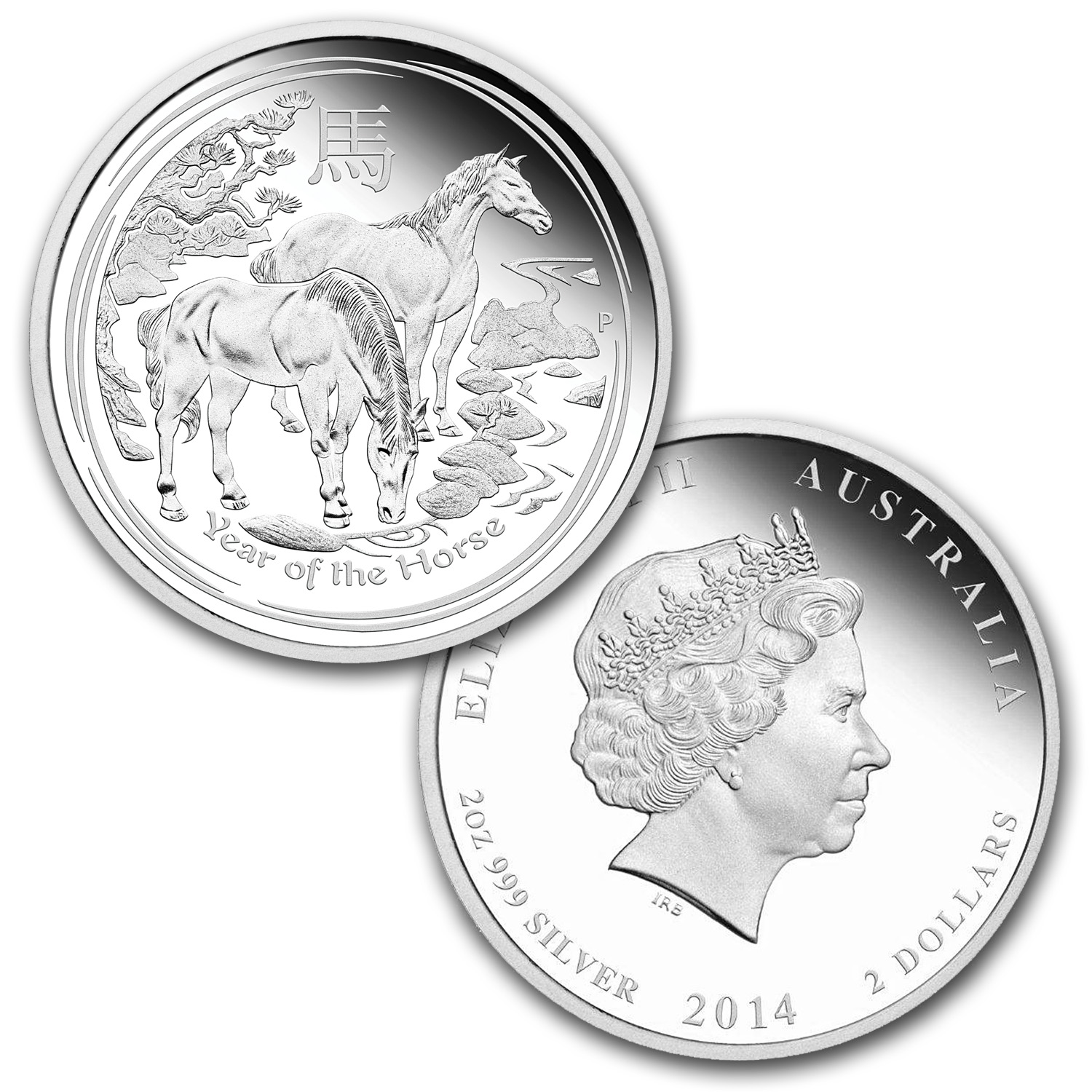 2014 Year of the Horse - Silver 3-Coin Proof Set - (Series II)