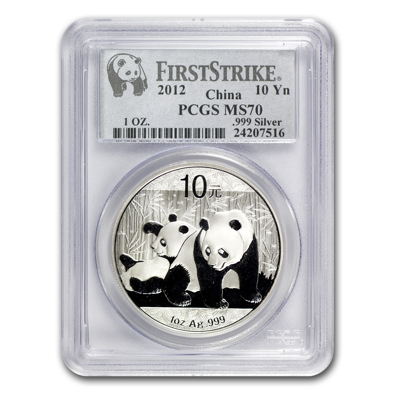 2012 China 1 oz Silver Panda MS-70 PCGS (First Strike)