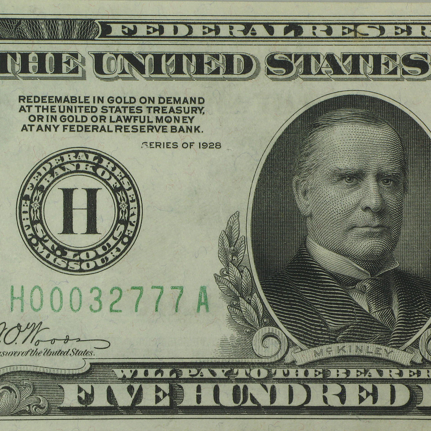 1928 (H-St. Louis) $500 FRN PMG About Uncirculated 55