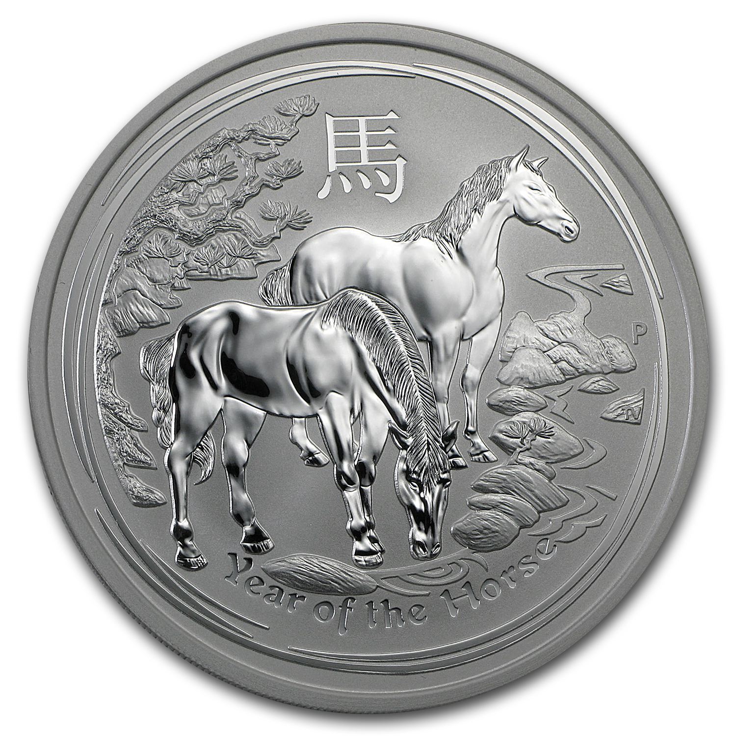 2014 Australia 5 oz Silver Lunar Year of the Horse (SII)