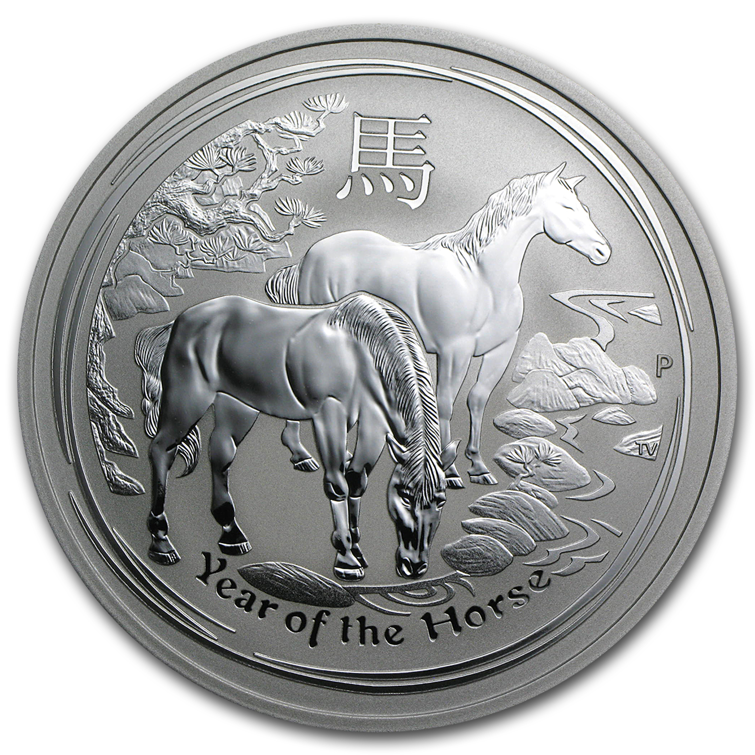 2014 2 oz Silver Australian Lunar Year of the Horse (SII)