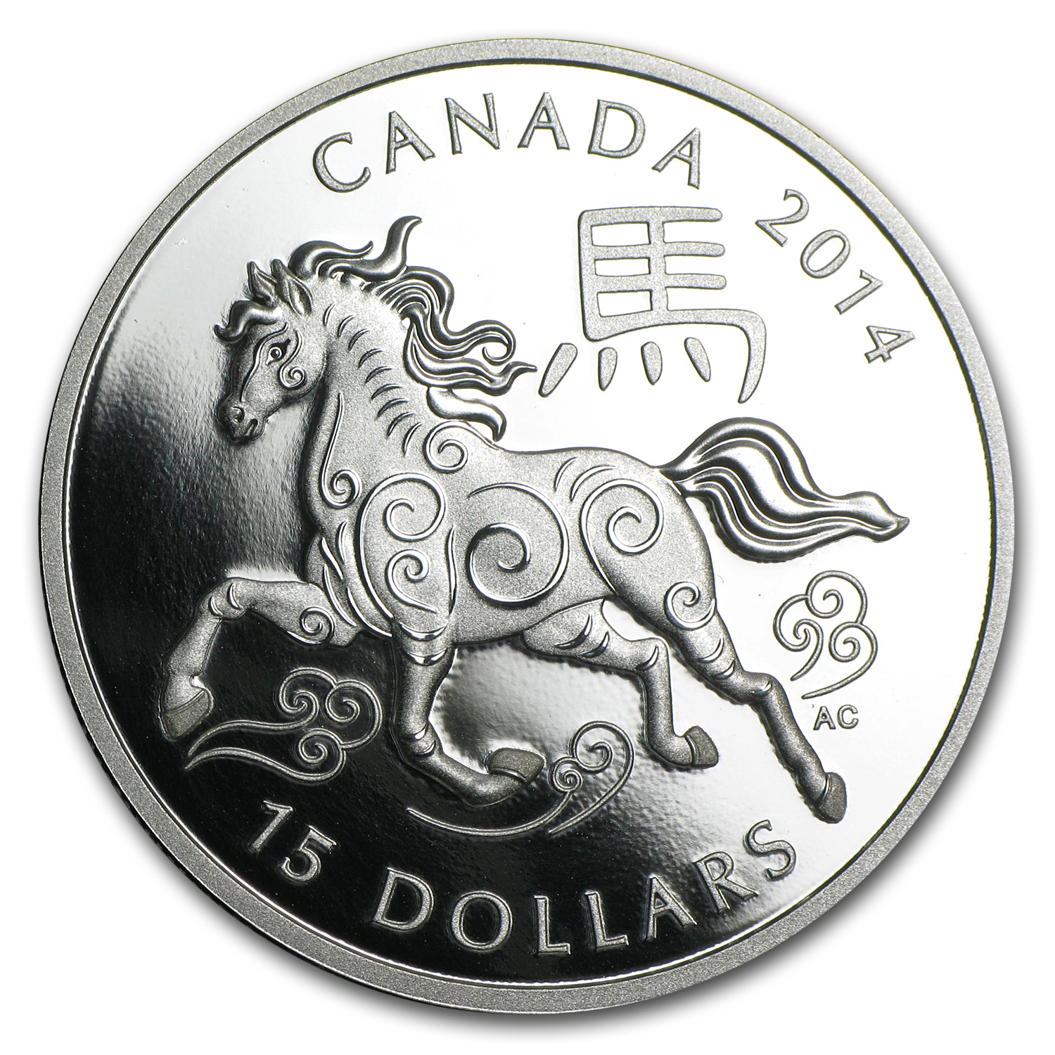 2014 Canada 1 oz Silver $15 Lunar Horse Proof (w/Box & COA)