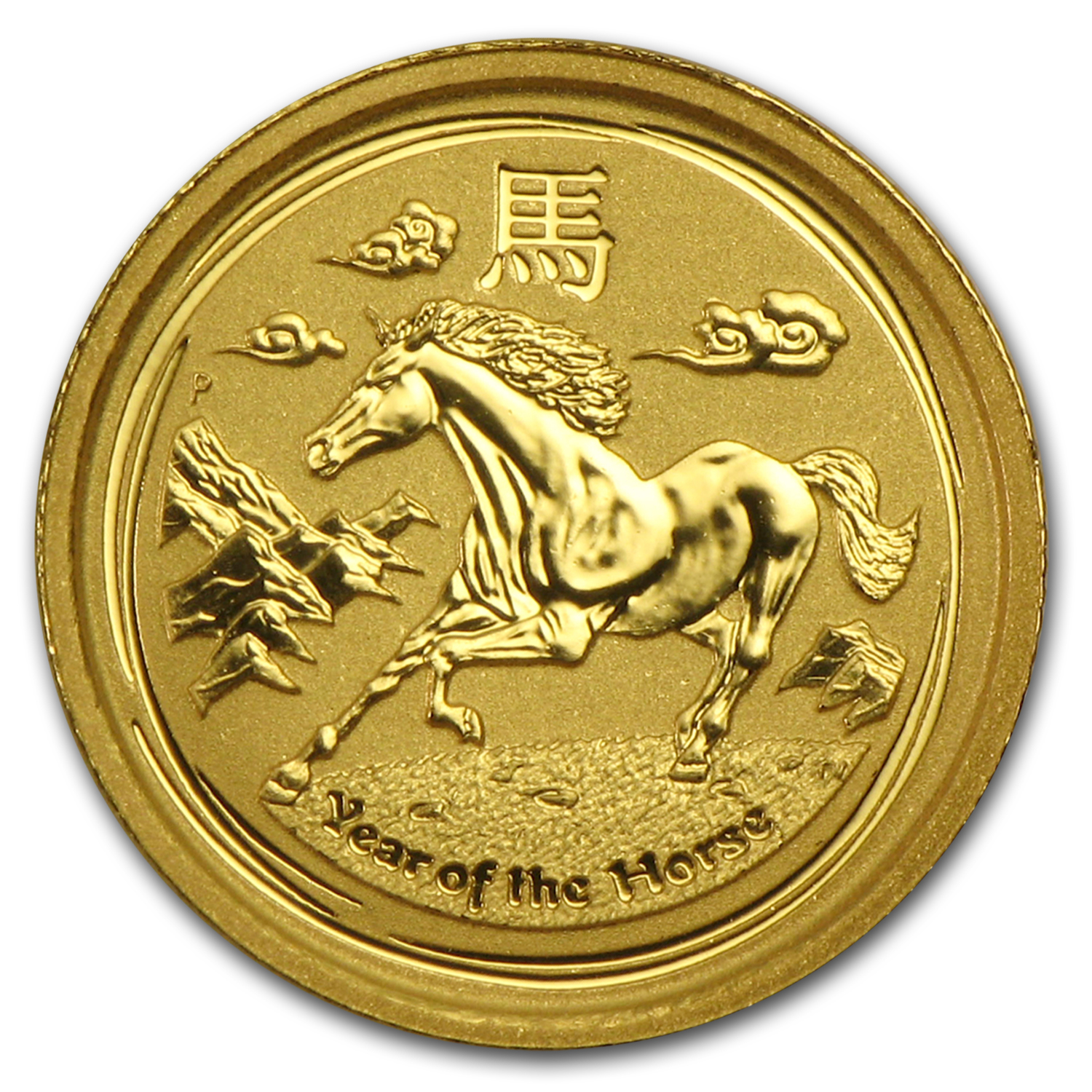 2014 1/20 oz Gold Lunar Year of the Horse BU (Series II)