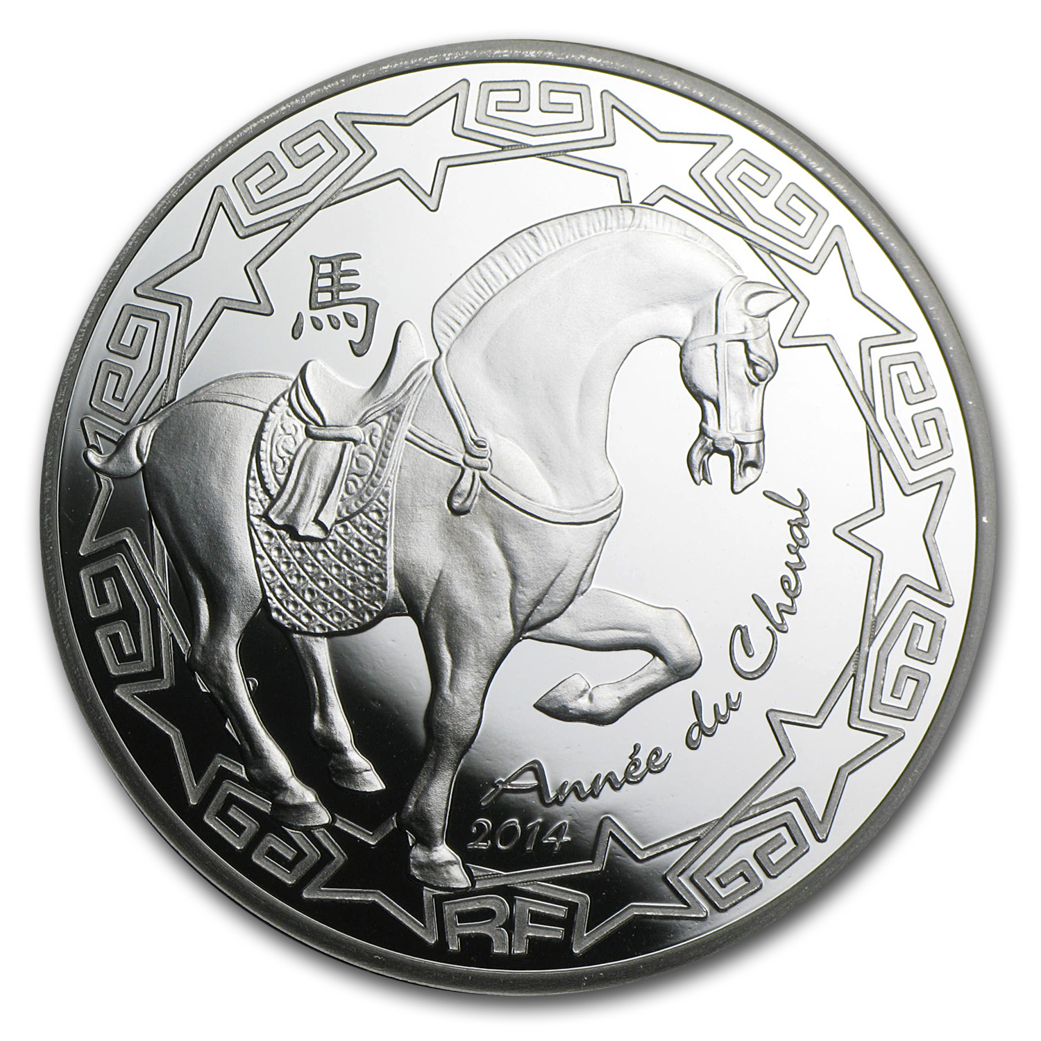 2014 Silver France €10 Year of the Horse Proof (Lunar Series)
