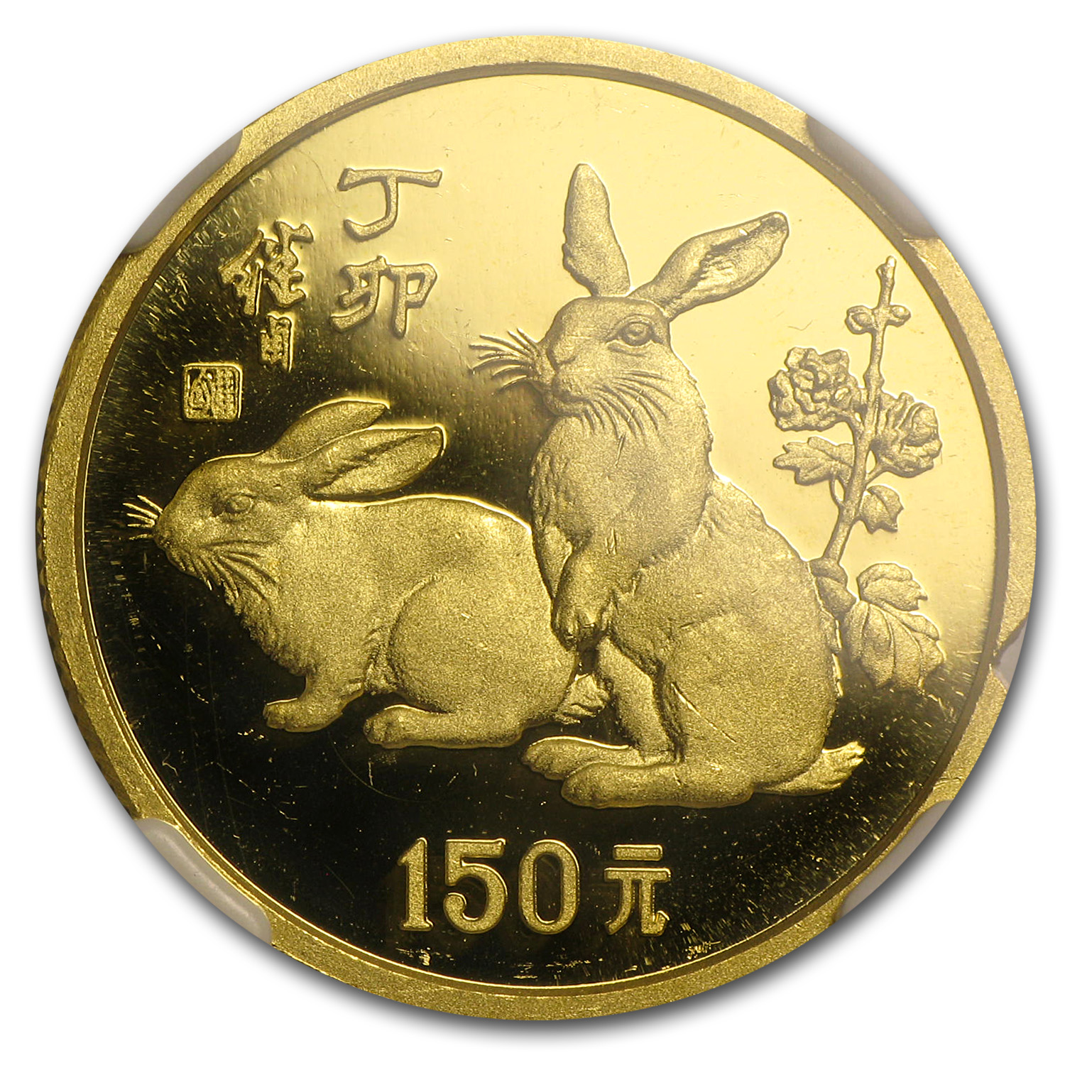 China 1987 8g Year of the Rabbit Gold Proof Coin NGC Proof Detail
