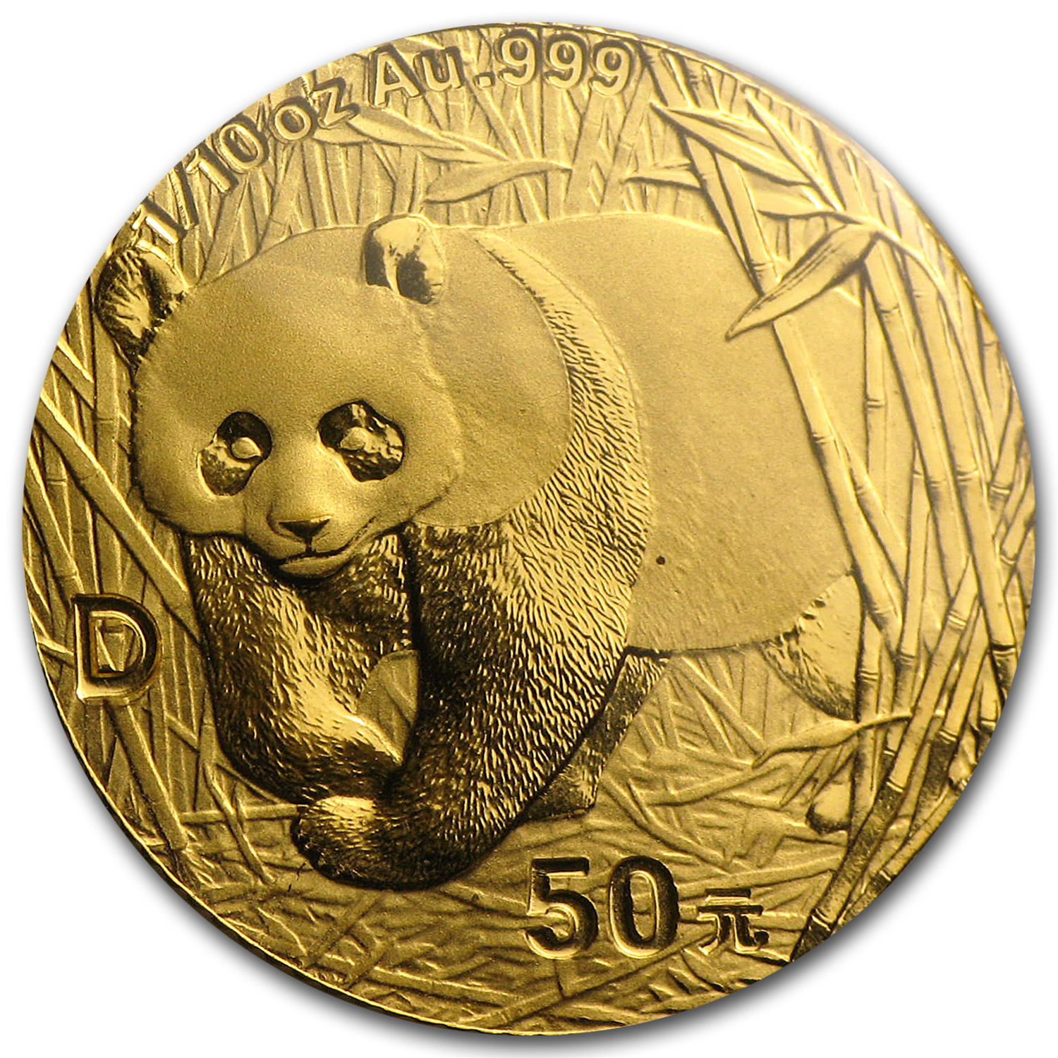 2001 D (1/10 oz) Gold Chinese Pandas - (Sealed)