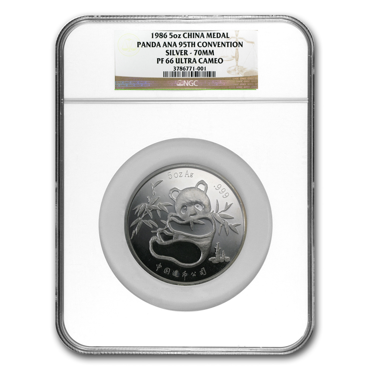 1986 - (5 oz) Silver Panda Proof - 95th ANA PF-66 UCAM NGC
