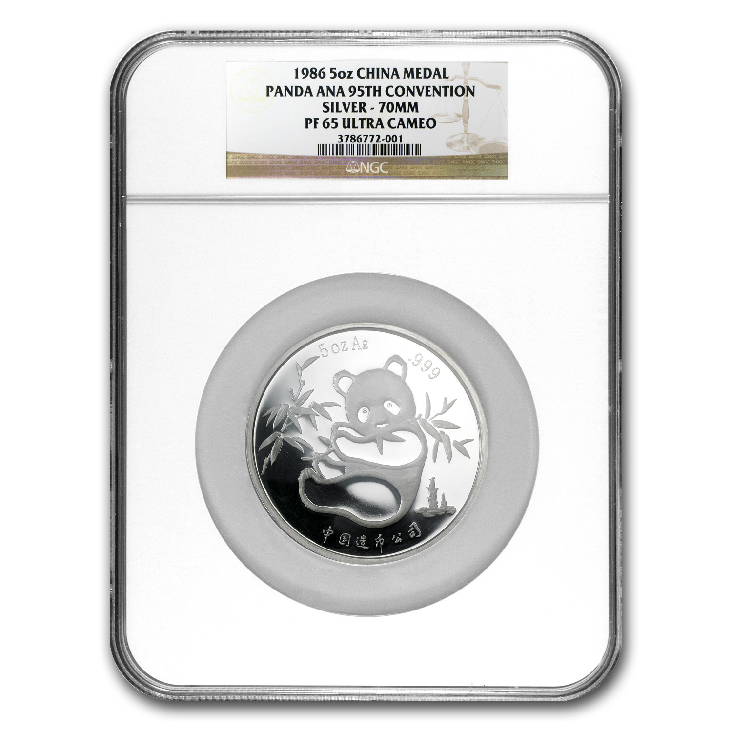 1986 China 5 oz Silver Panda PF-65 NGC (95th ANA)