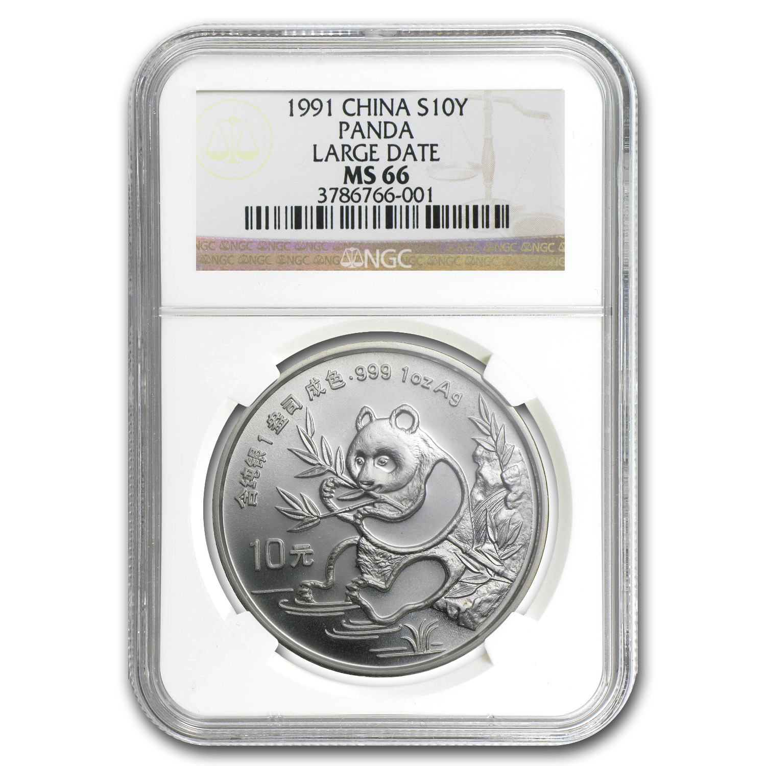 1991 China 1 oz Silver Panda MS-66 NGC (Large Date)