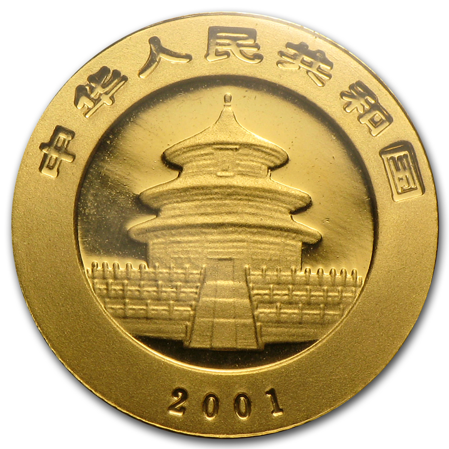 2001 D 1/20 oz Gold Chinese Panda BU (Sealed)