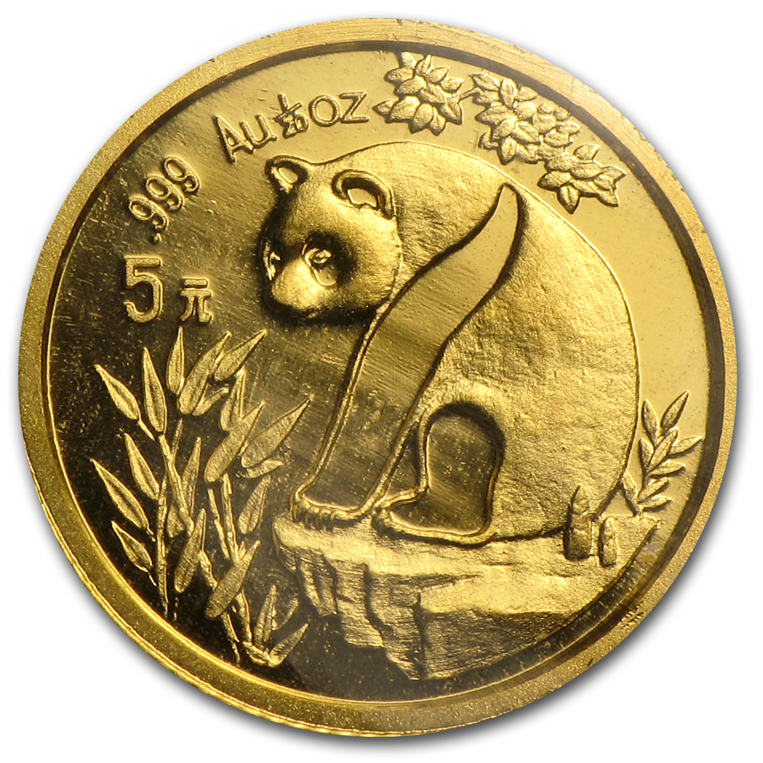 1993 China 1/20 oz Gold Panda Small Date BU (Sealed)