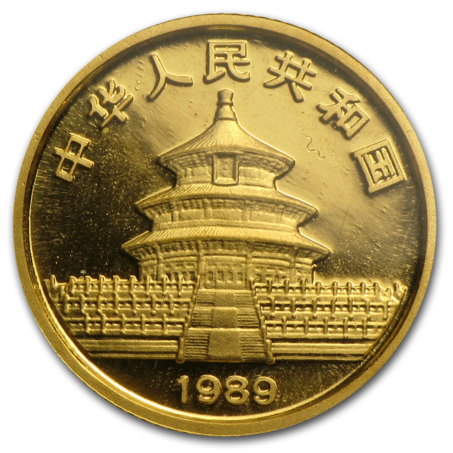 1989 China 1/20 oz Gold Panda Large Date BU (Sealed)
