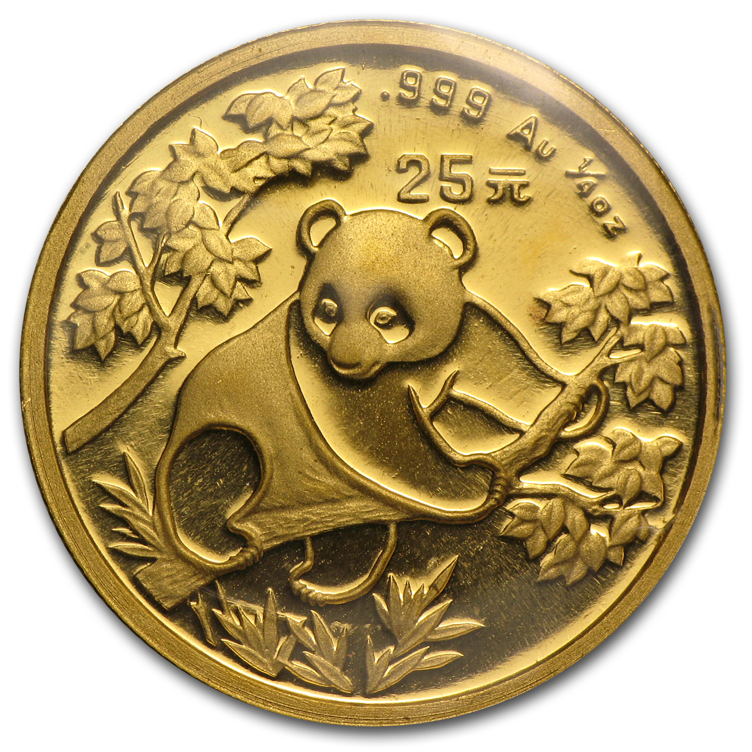 1992 China 1/4 oz Gold Panda Large Date BU (Sealed)