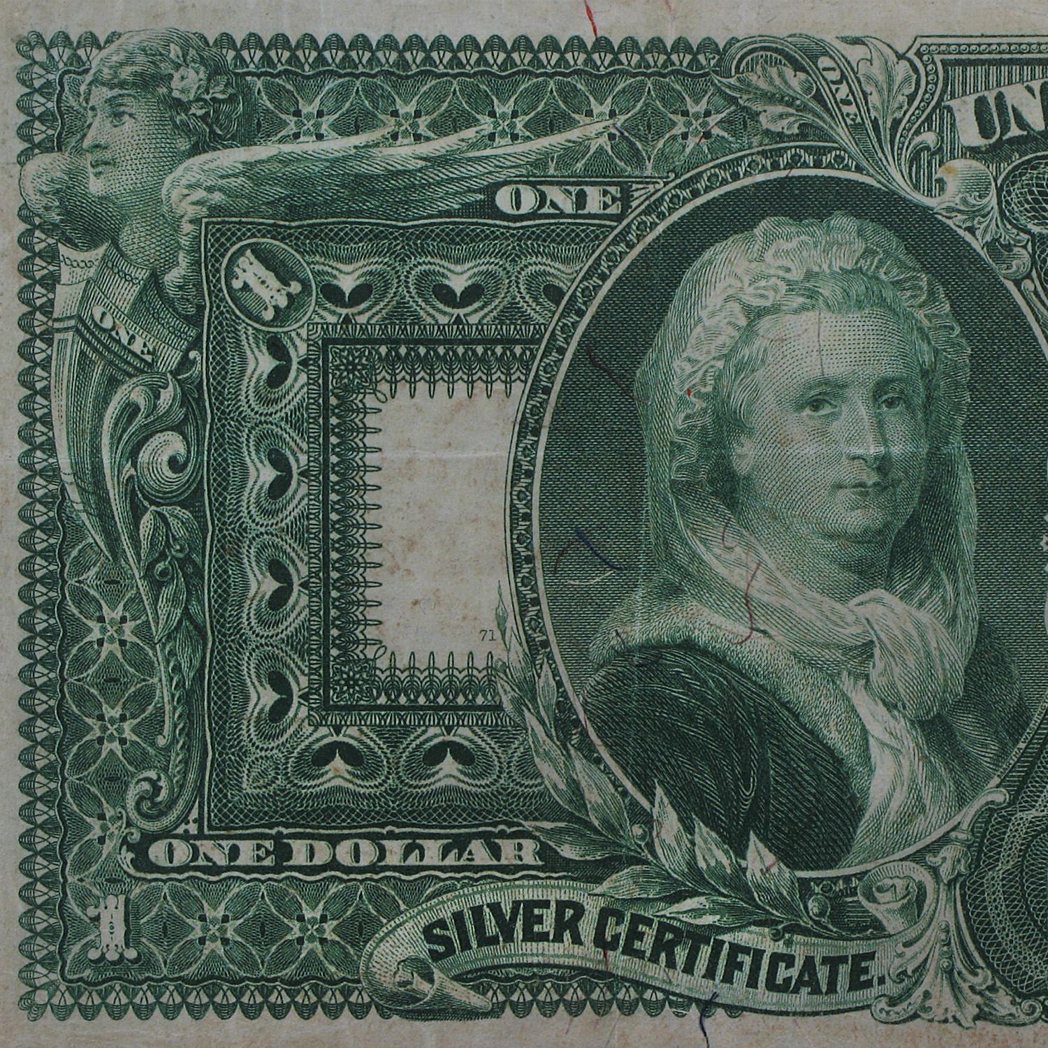 1896 $1.00 Silver Certificate - Educational (Very Fine)
