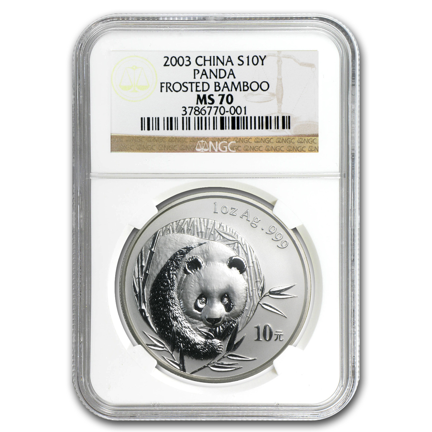 2003 China 1 oz Silver Panda MS-70 NGC (Frosted Bamboo)