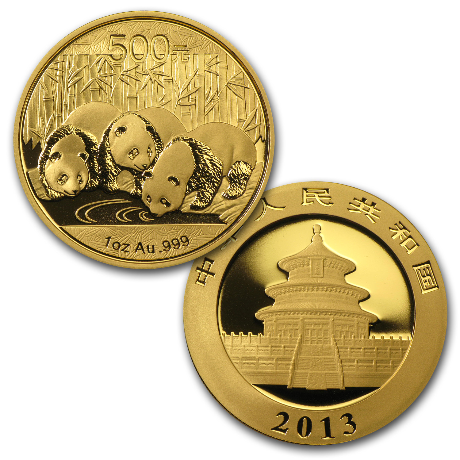 2013 China 6-Coin Gold Panda & Lunar Premium Snake Set BU