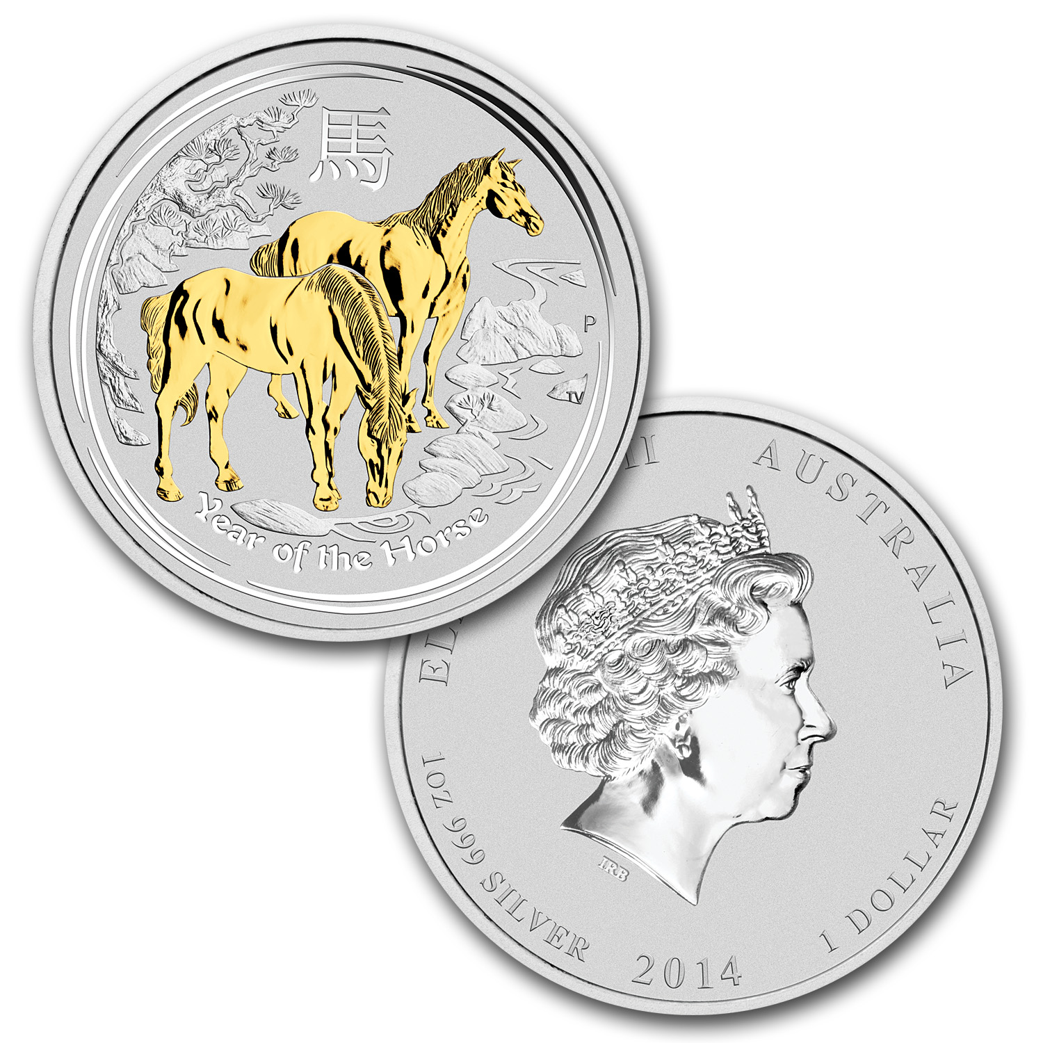 2014 Year of the Horse 1 oz Silver Typeset Collection (4 Coins)
