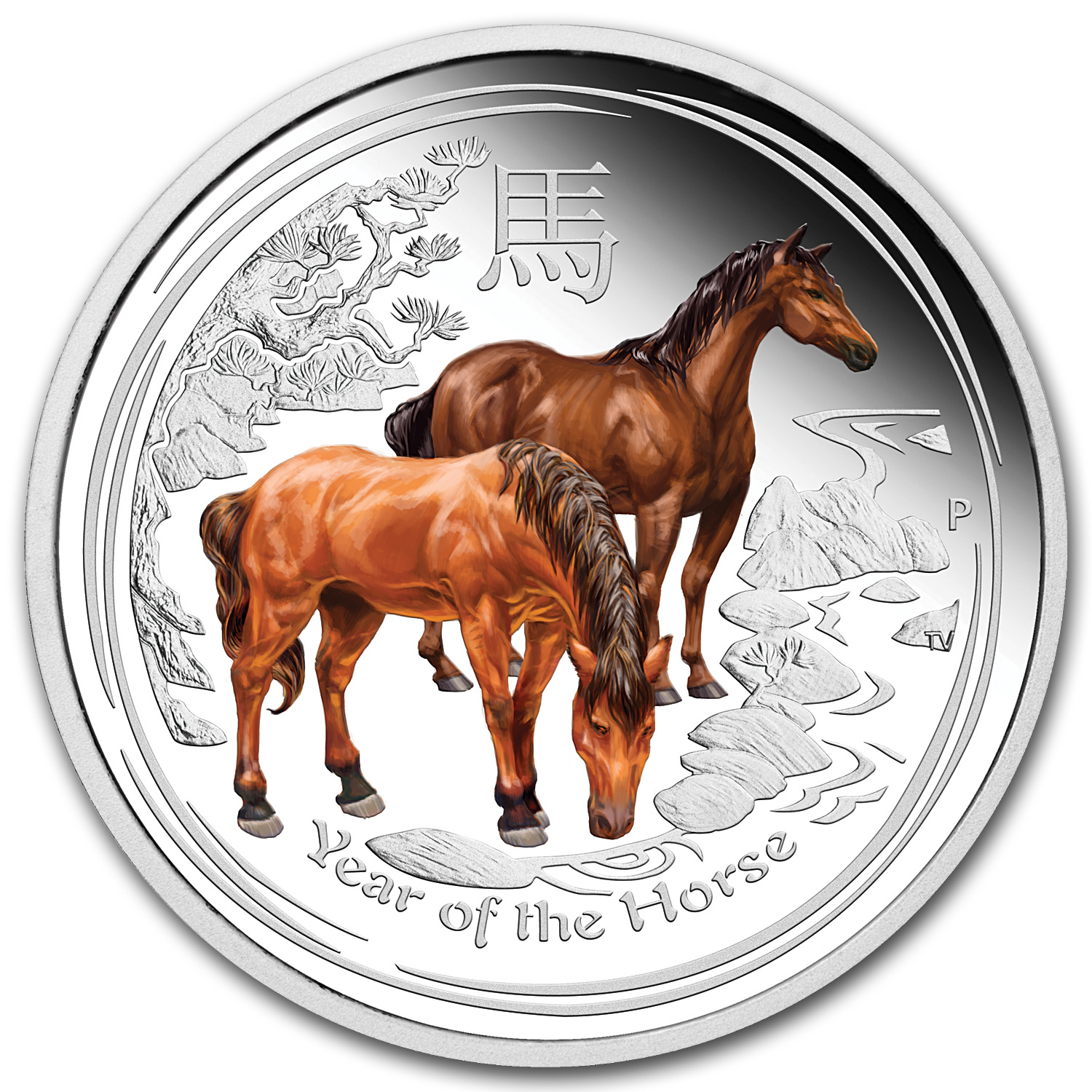 2014 1 oz Silver Australian Year of the Horse Proof (Colorized)