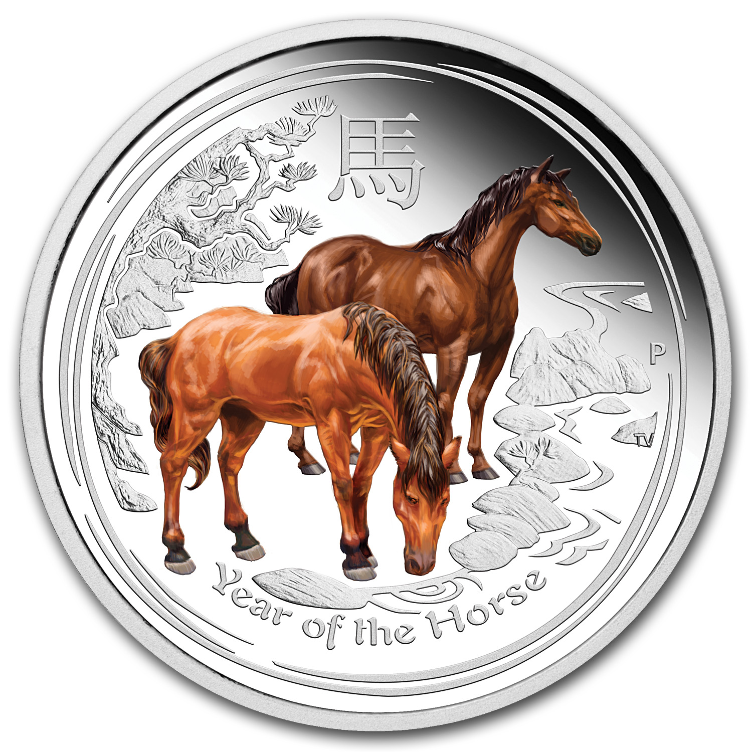 2014 Australia 1/2 oz Silver Lunar Horse Proof (Colorized)