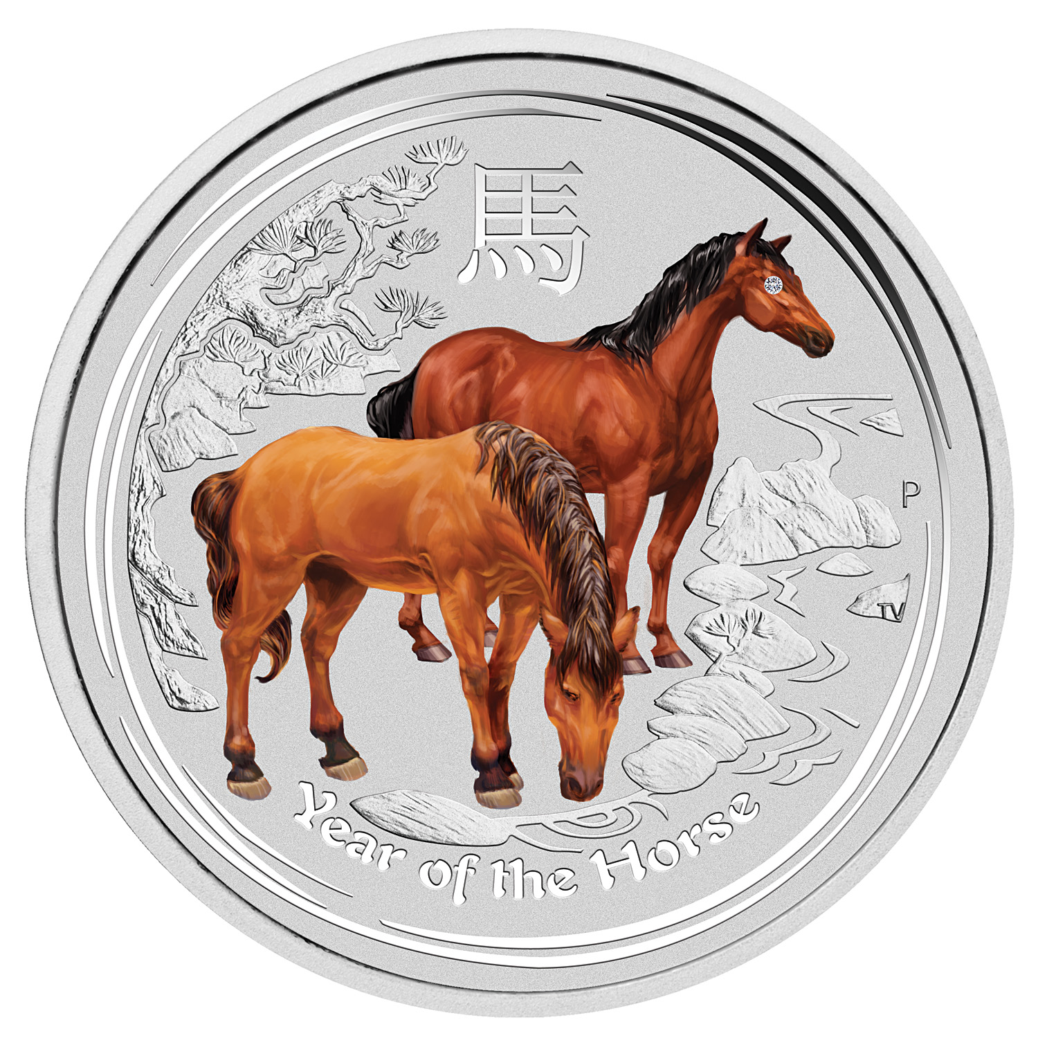 2014 1 Kilo Silver Australian Year of the Horse (Gemstone Eye)